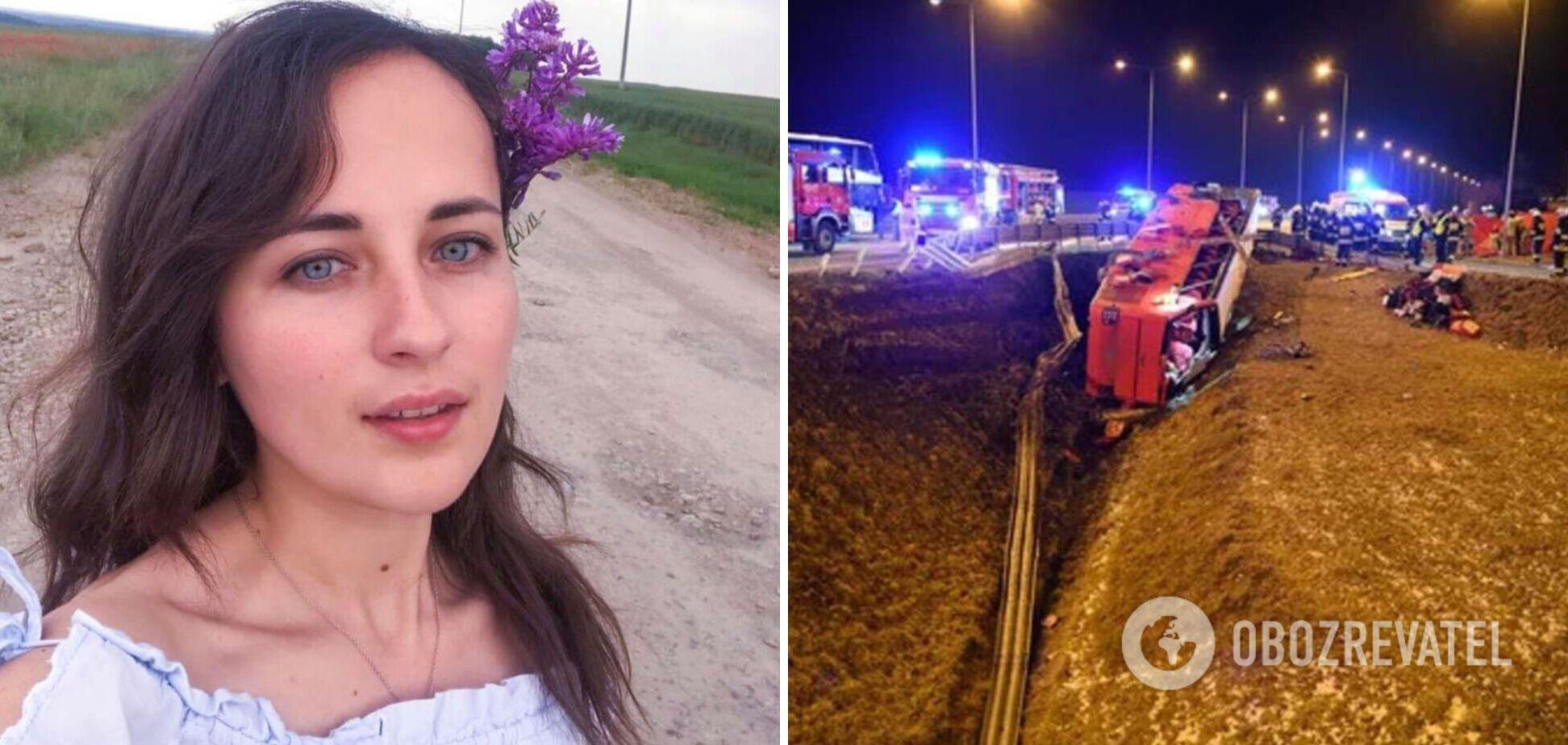 Українка, яка постраждала в ДТП у Польщі, померла після двох місяців у лікарні