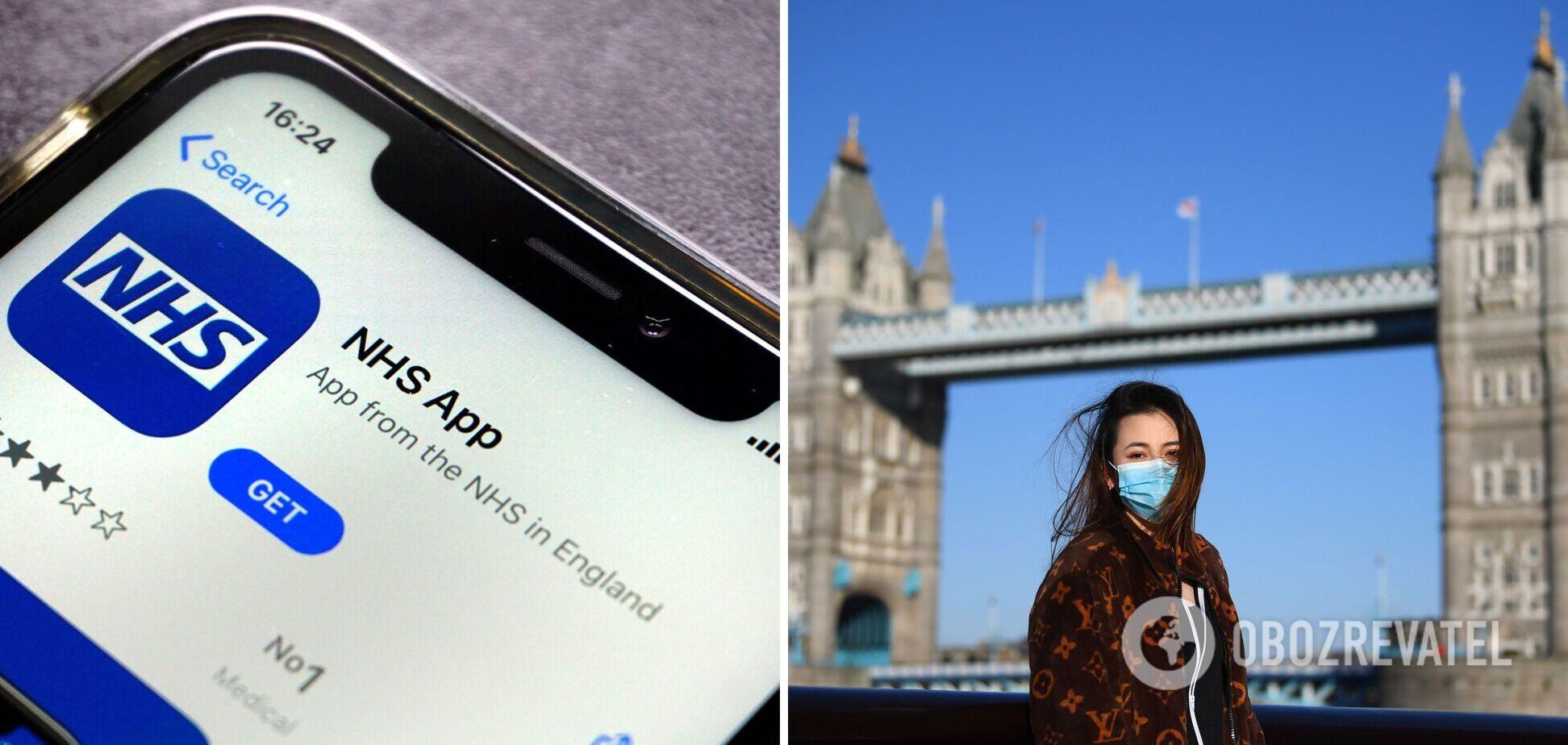 У Британії ввели паспорт вакцинації: як він працює