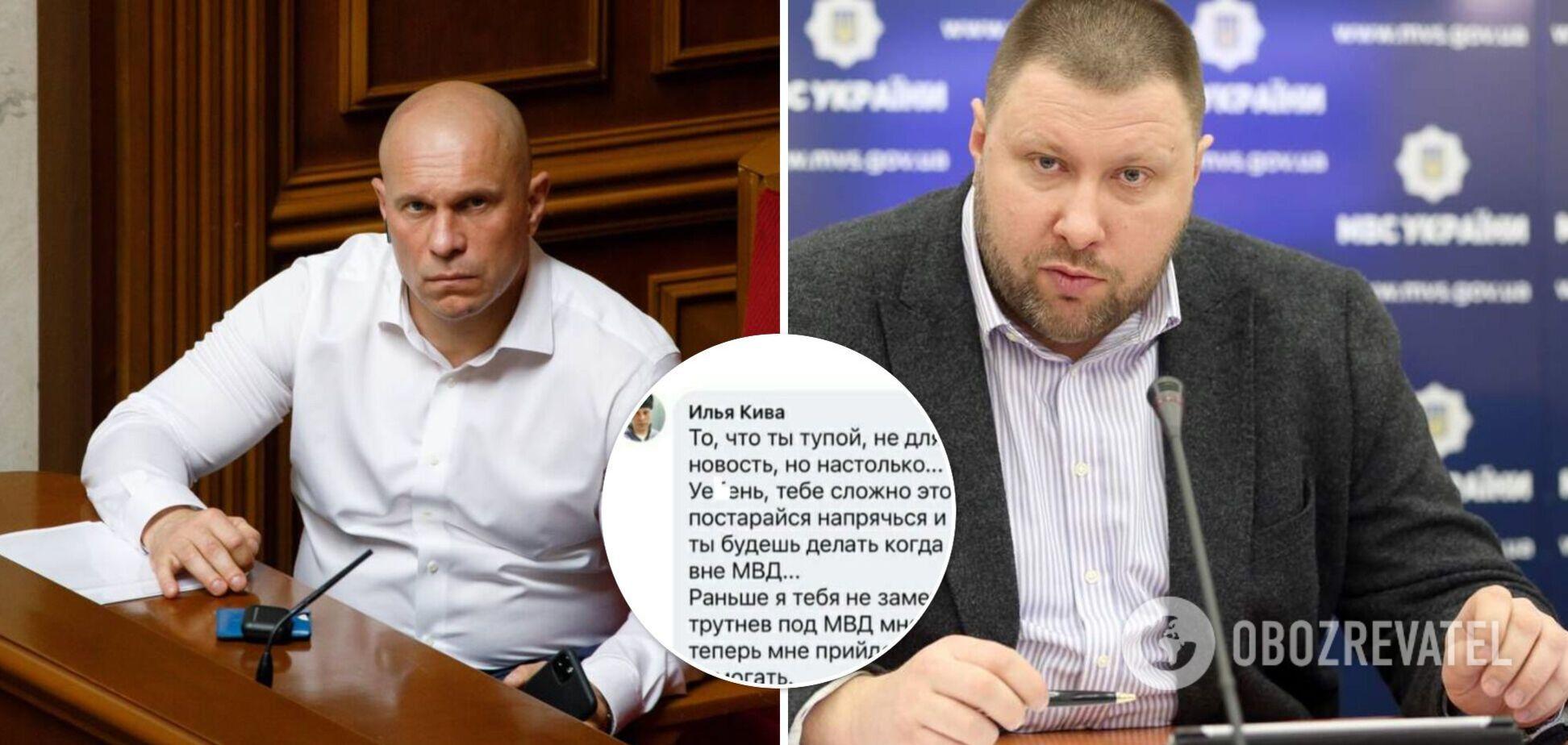 Кива обматюкав радника Авакова через свою дисертацію