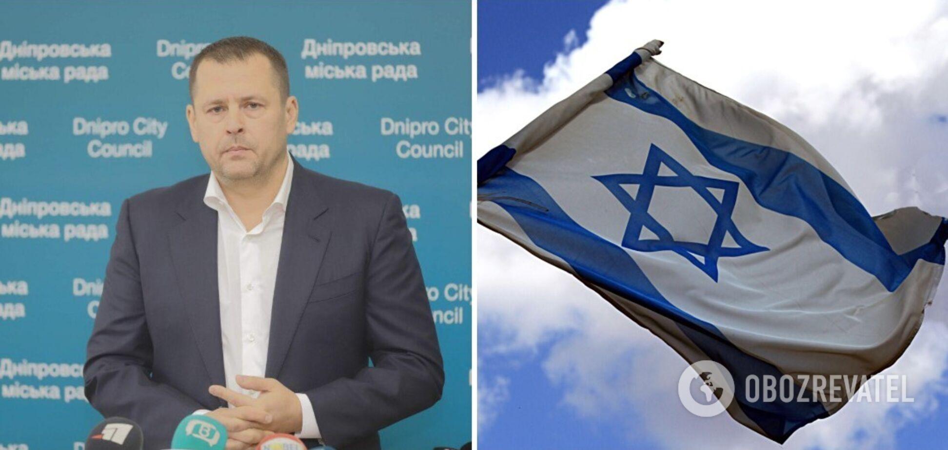 Представники народу Ізраїлю висловили подяку меру Дніпра Борису Філатову за підтримку