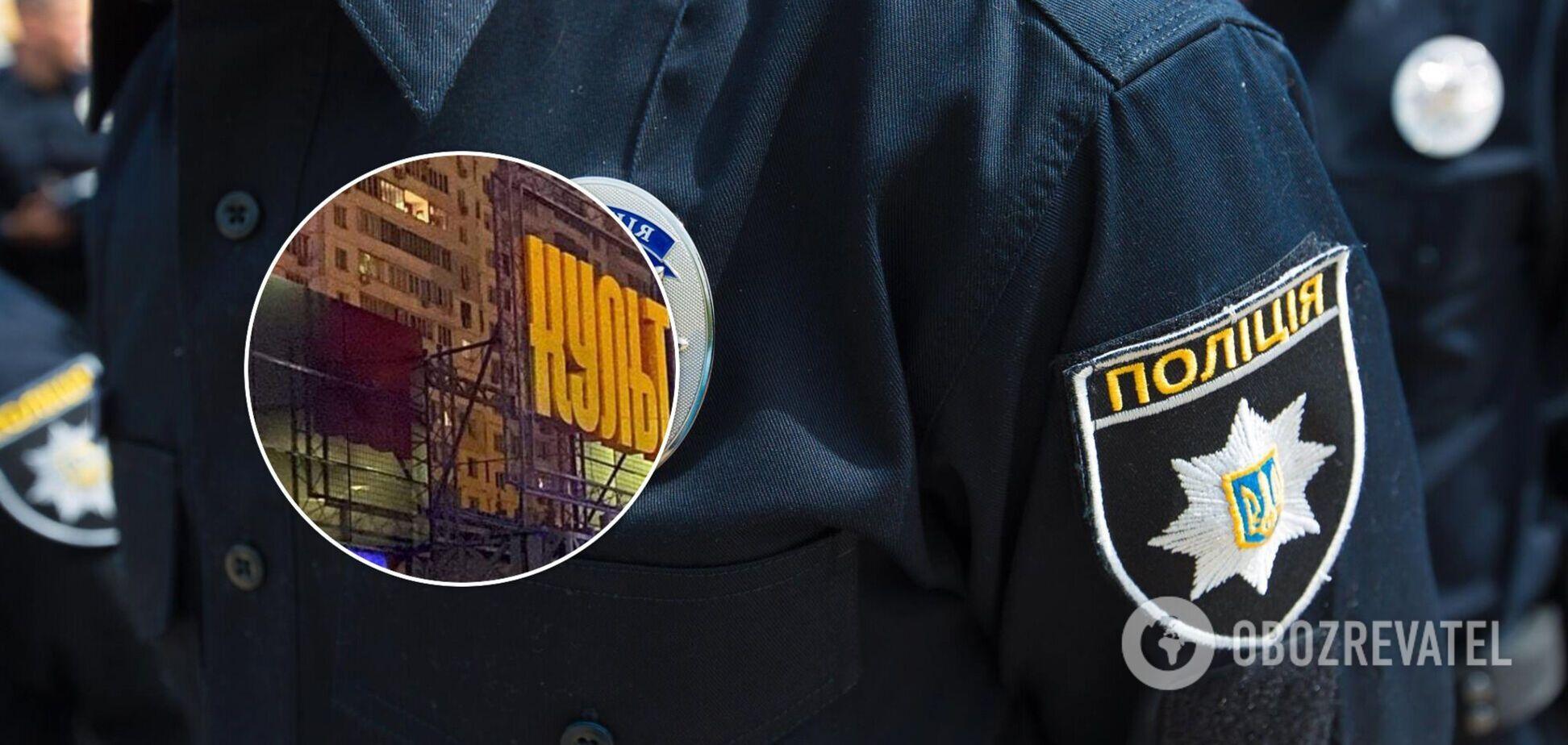 Нацполиция опровергла участие сотрудников ГФС в массовой драке в ночном клубе на Позняках