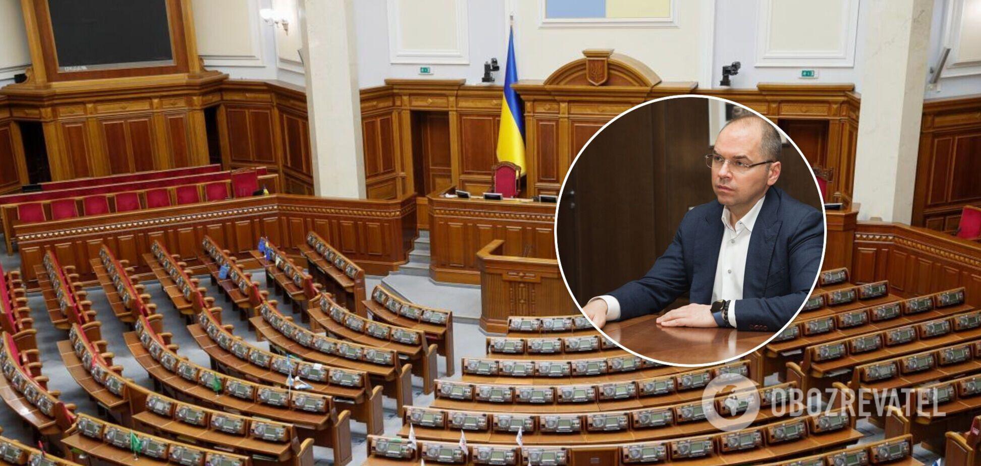 Комітет ВР не підтримав звільнення Степанова