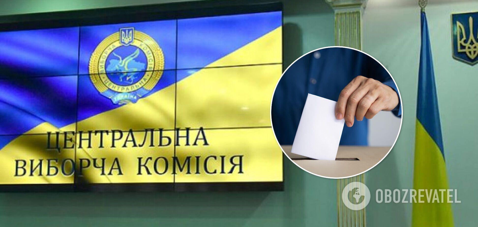 ЦВК зареєструвала п'ять груп для всеукраїнського референдуму: озвучено питання