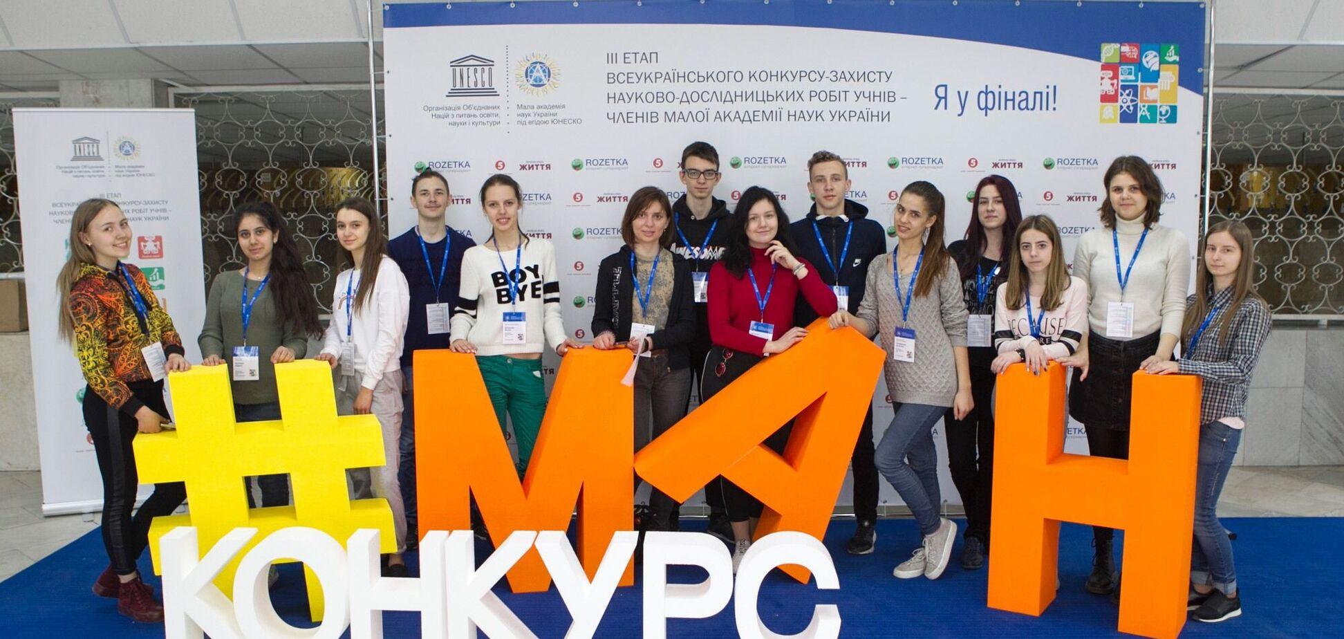МАН провела всеукраїнський конкурс наукових робіт: хто отримав 'золото'