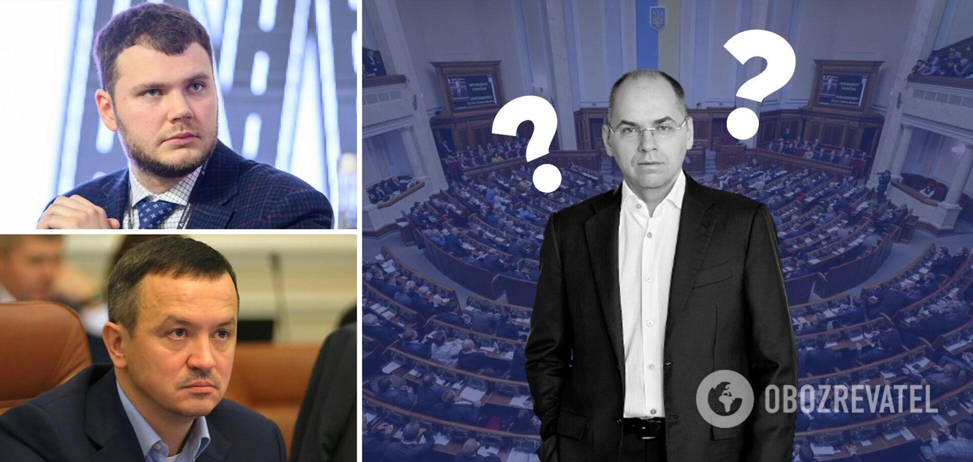 Криклія, Петрашка і Степанова хочуть звільнити