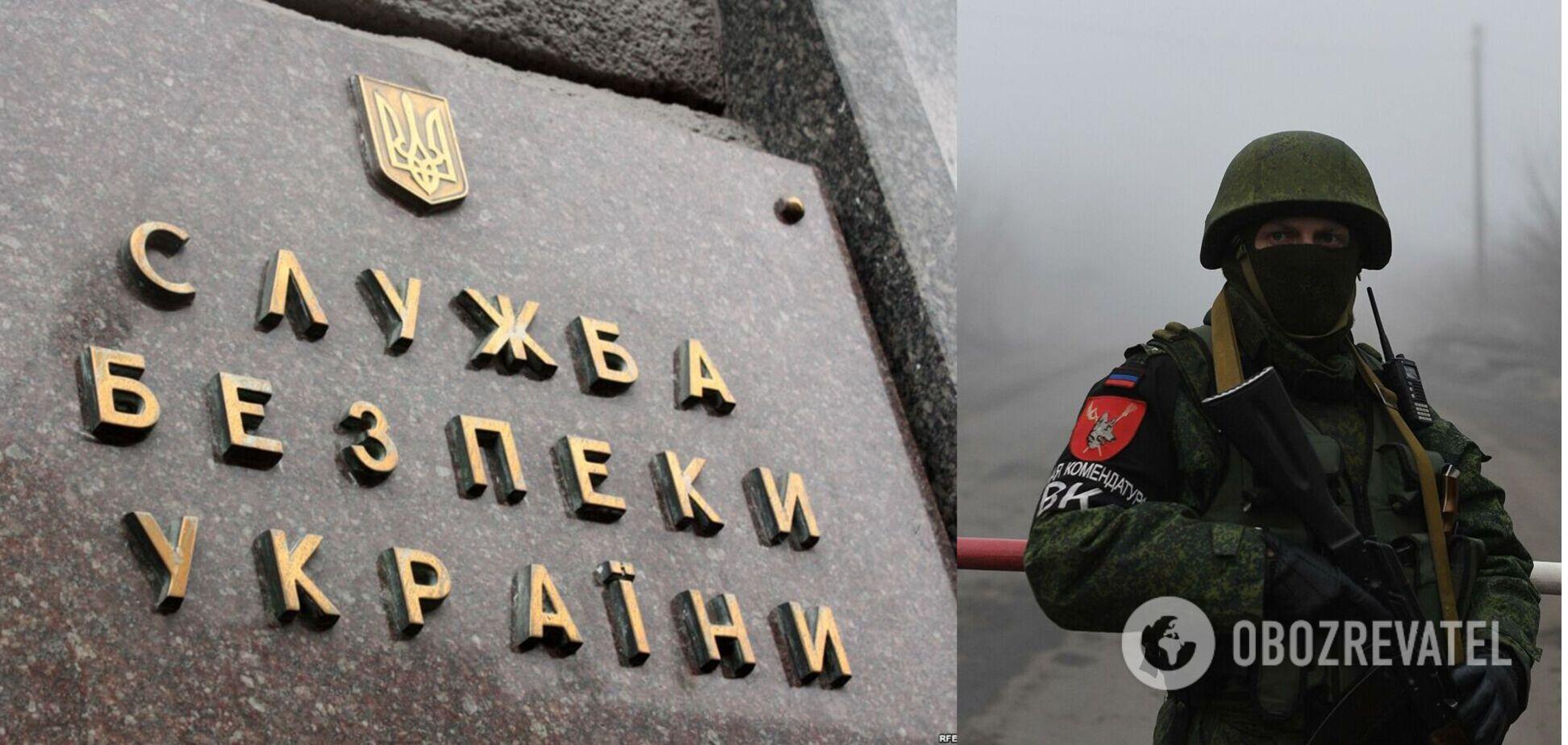 В Україні викрили бойовиків 'ДНР', підозрюваних у тортурах військових