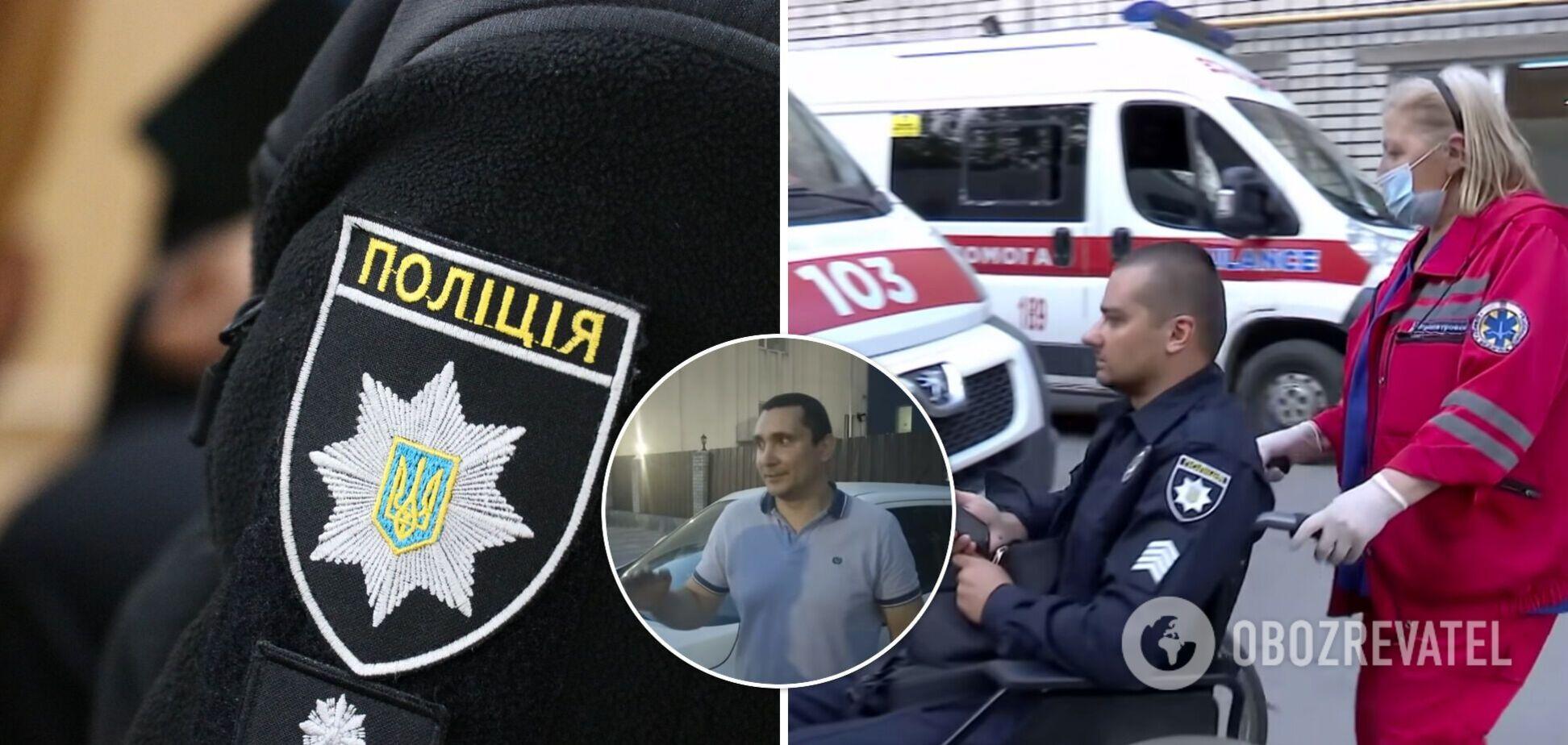 Бійка в поліції Дніпра