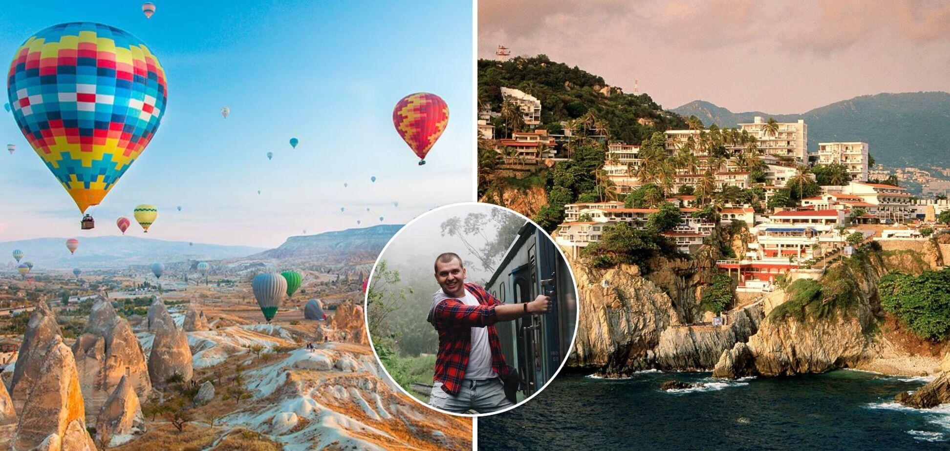 Как путешествовать самостоятельно: инструкция и лайфхаки от тревел-блогера