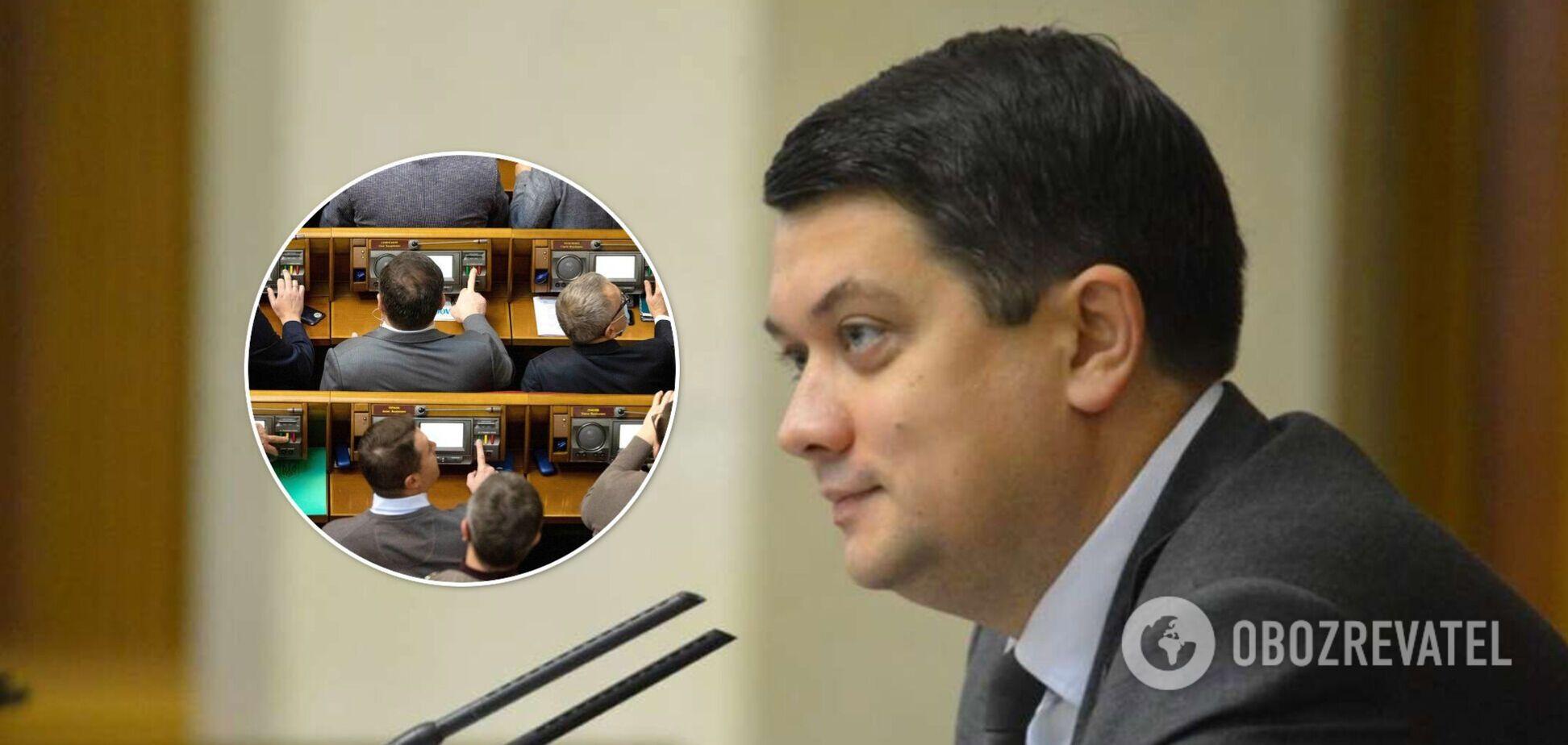 Разумков скликав позачергове засідання Ради