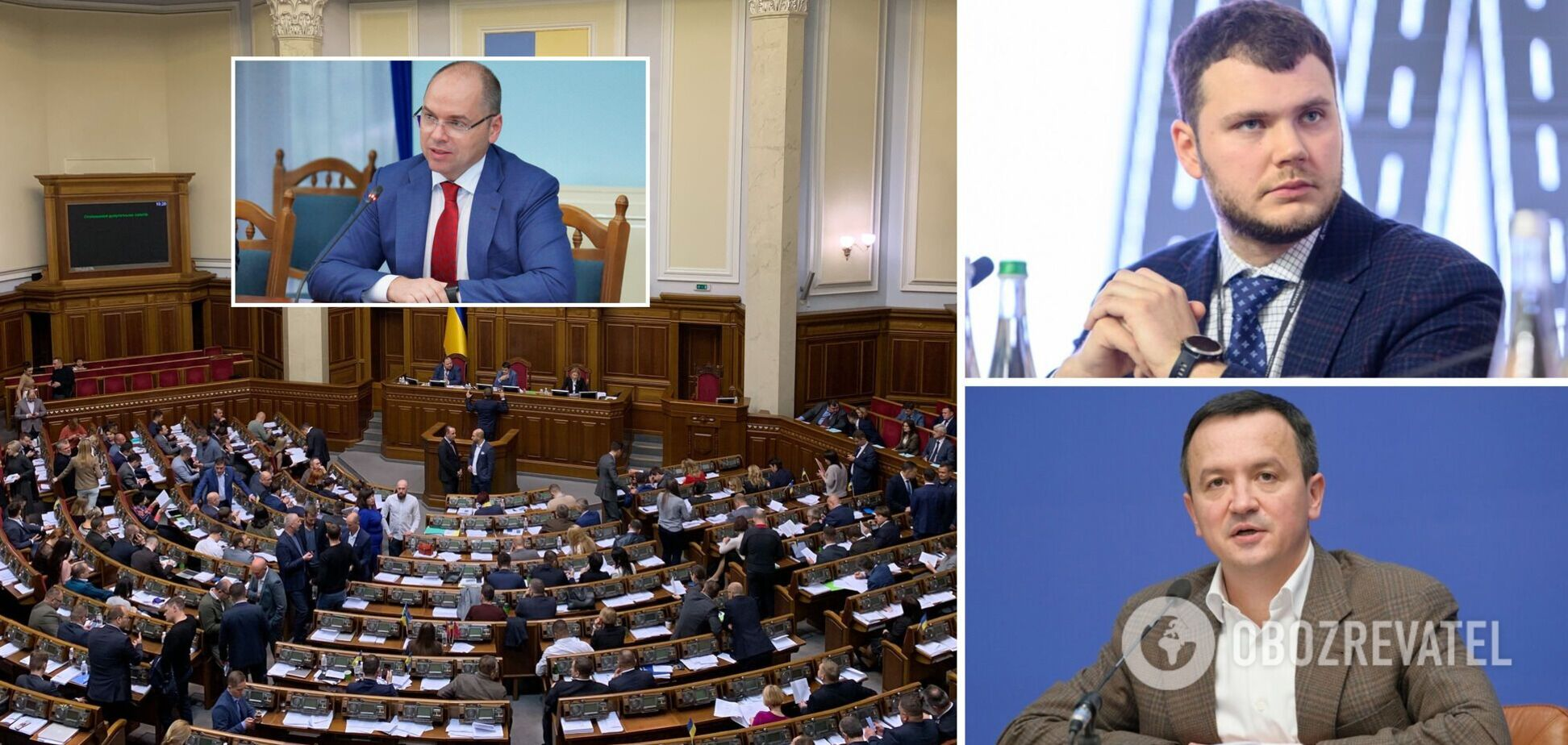 Мінус три міністри: як у Раді голосували за звільнення Степанова, Криклія та Петрашка. Фото і відео