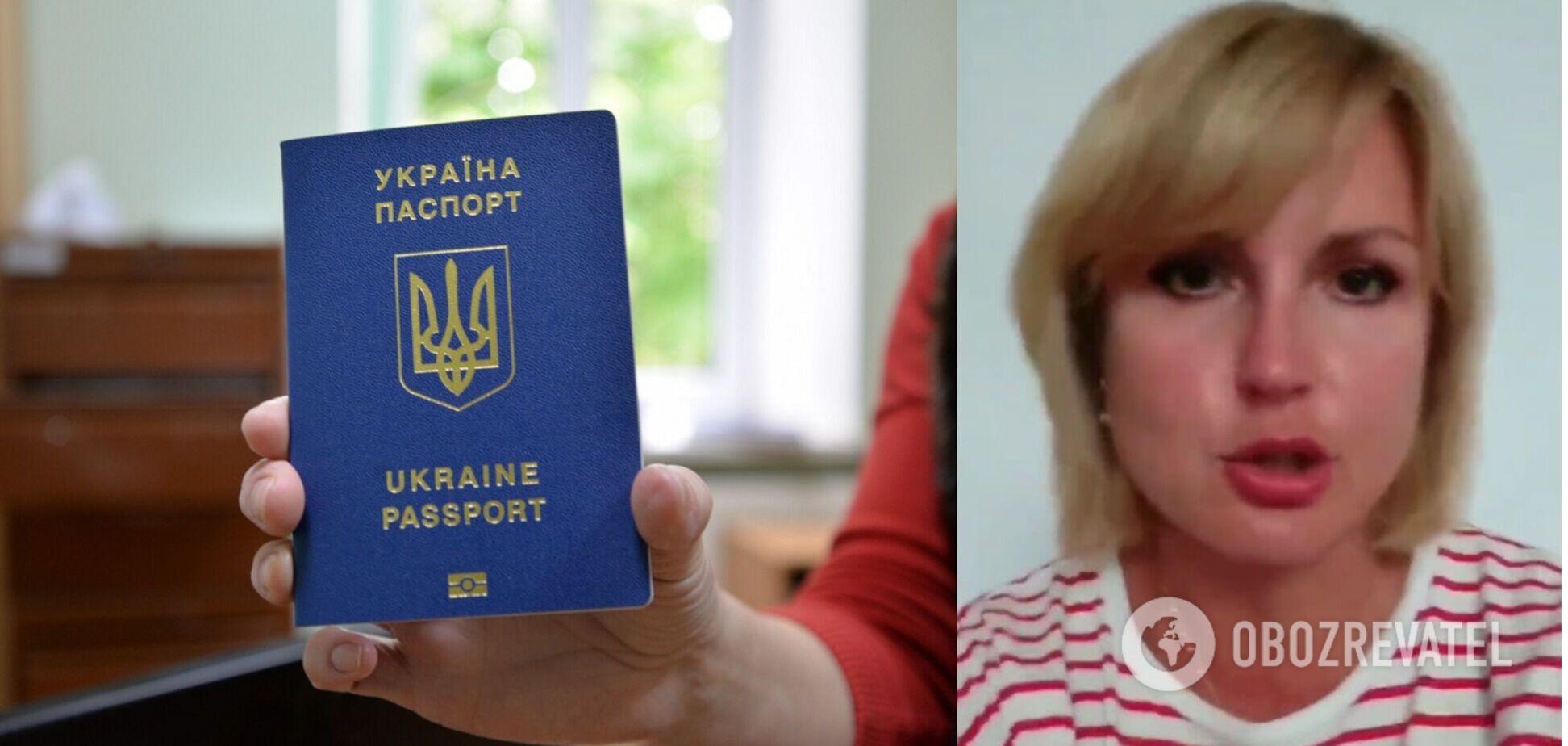 Жінка, яка викинула паспорти України, заявила про погрози
