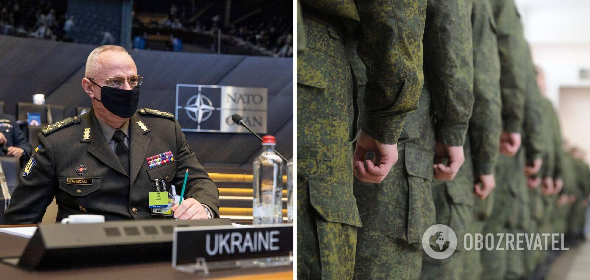 Хомчак рассказал НАТО о 80-тысячном войске РФ вблизи украинской границы