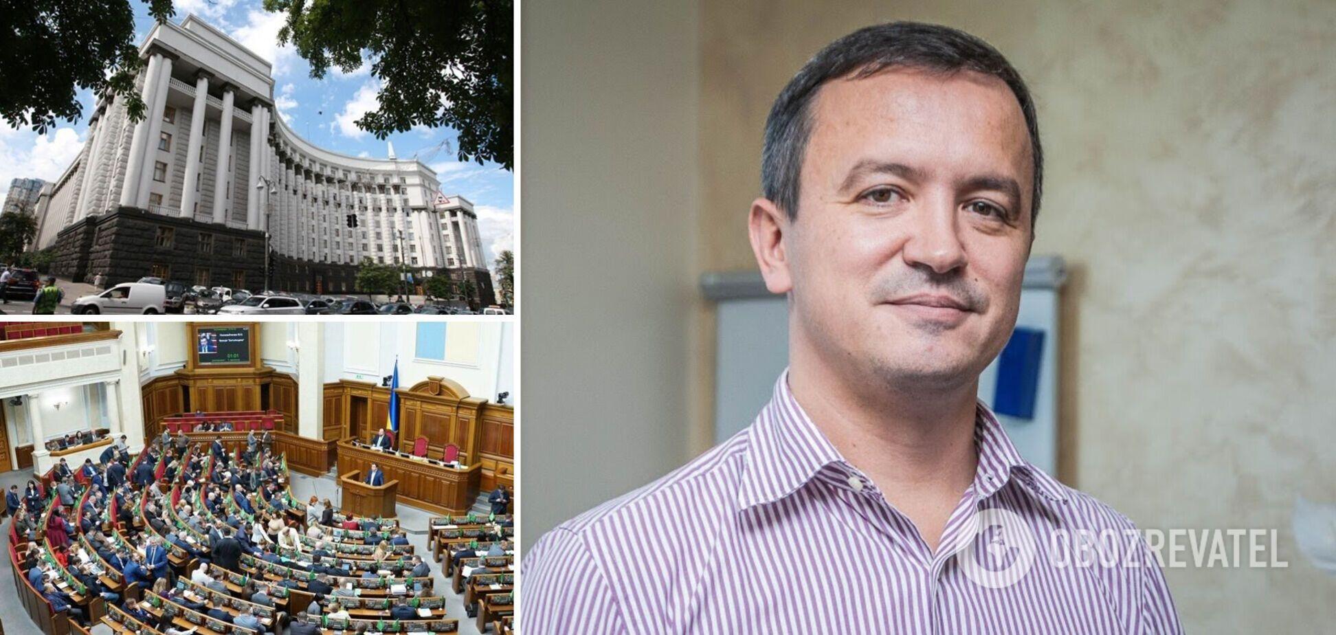 Петрашко уволили с должности министра экономики