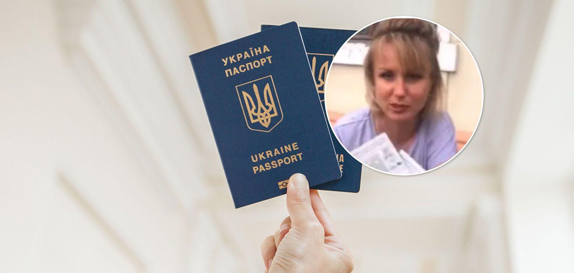 В Харькове украинка с детьми выбросила паспорта на газон