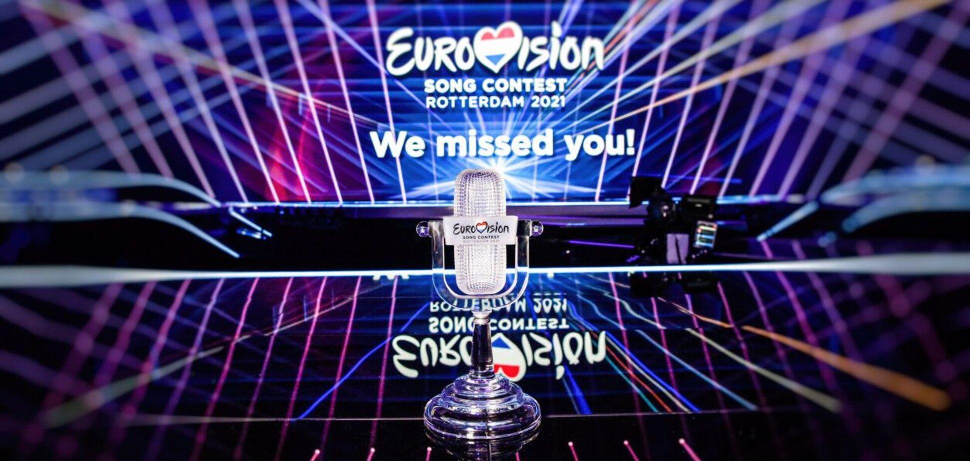 Де дивитися Євробачення-2021