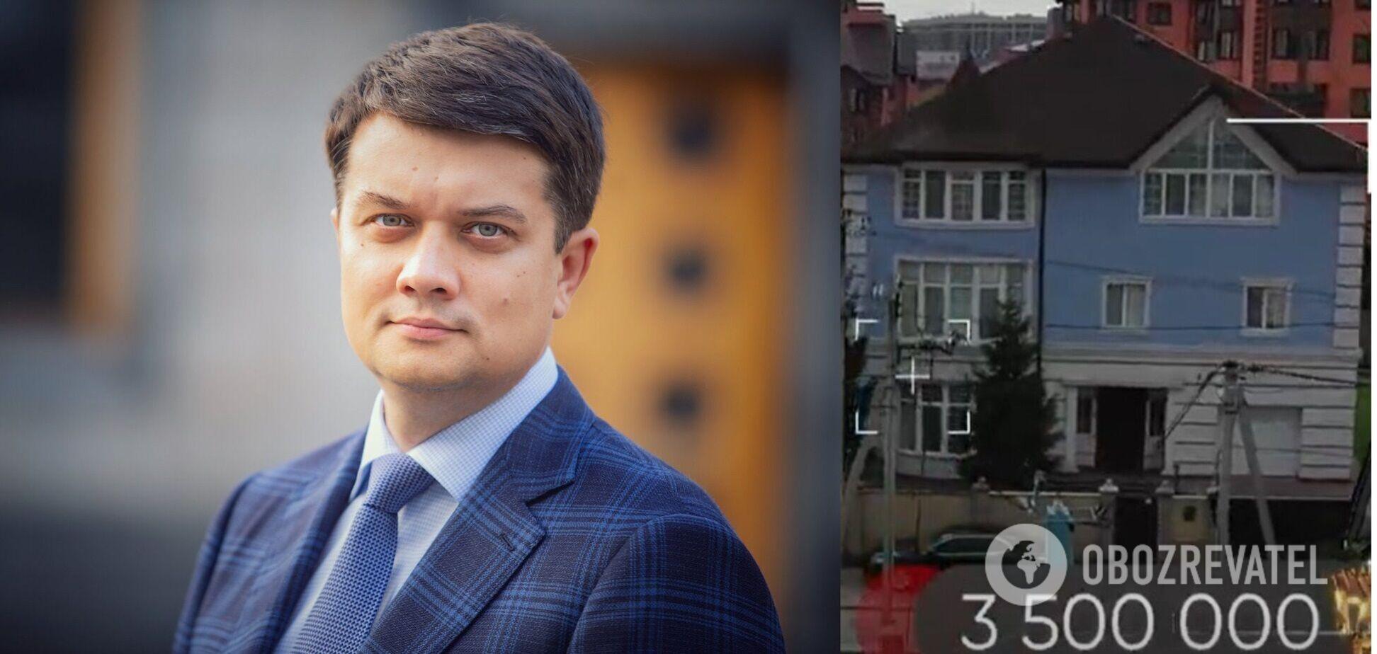 ЗМІ показали маєток Разумкова