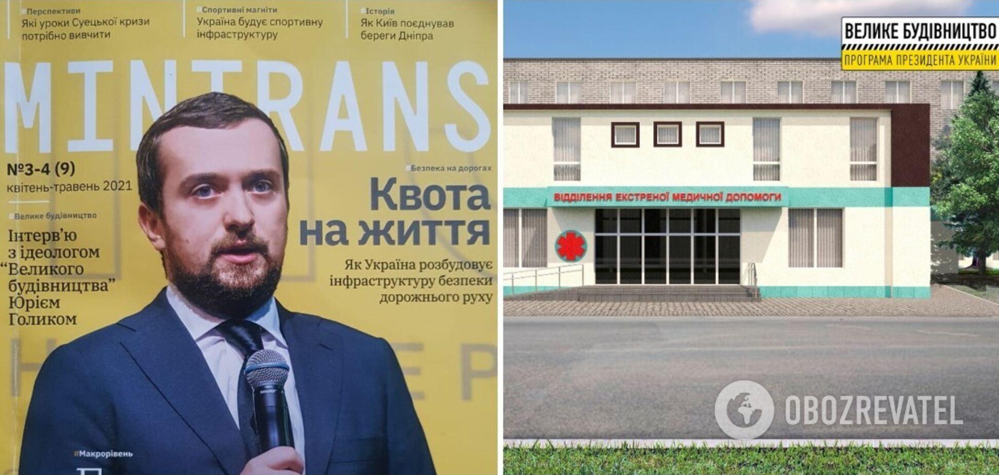 Тимошенко розповів про завершення реконструкції 202 відділень екстреної меддопомоги за програмою 'Велике будівництво'