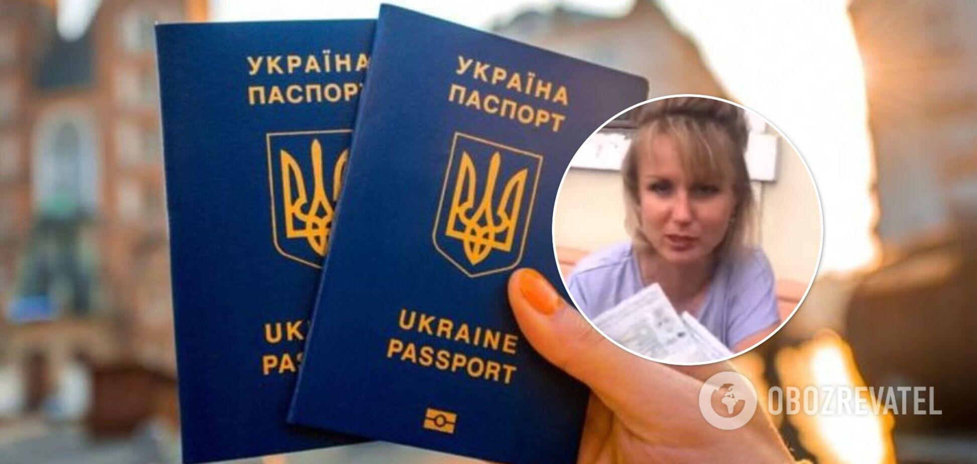 Українка викинула паспорт