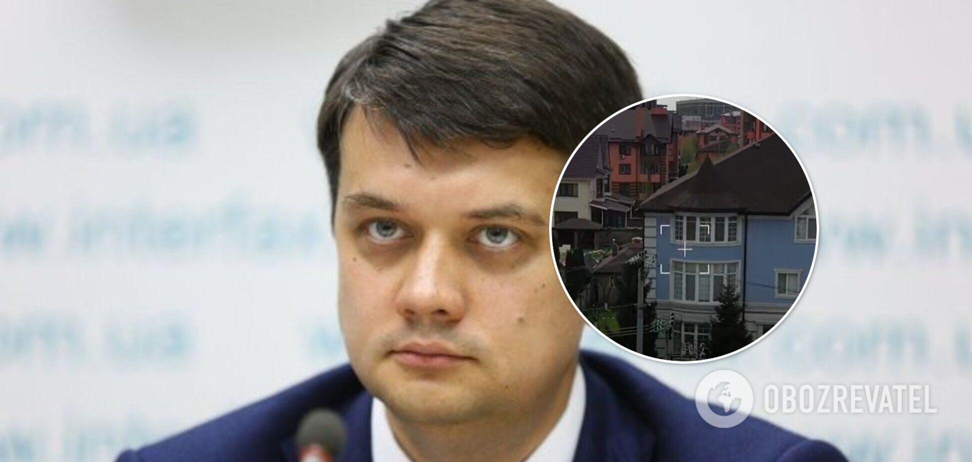 ЗМІ показали особняк Разумкова