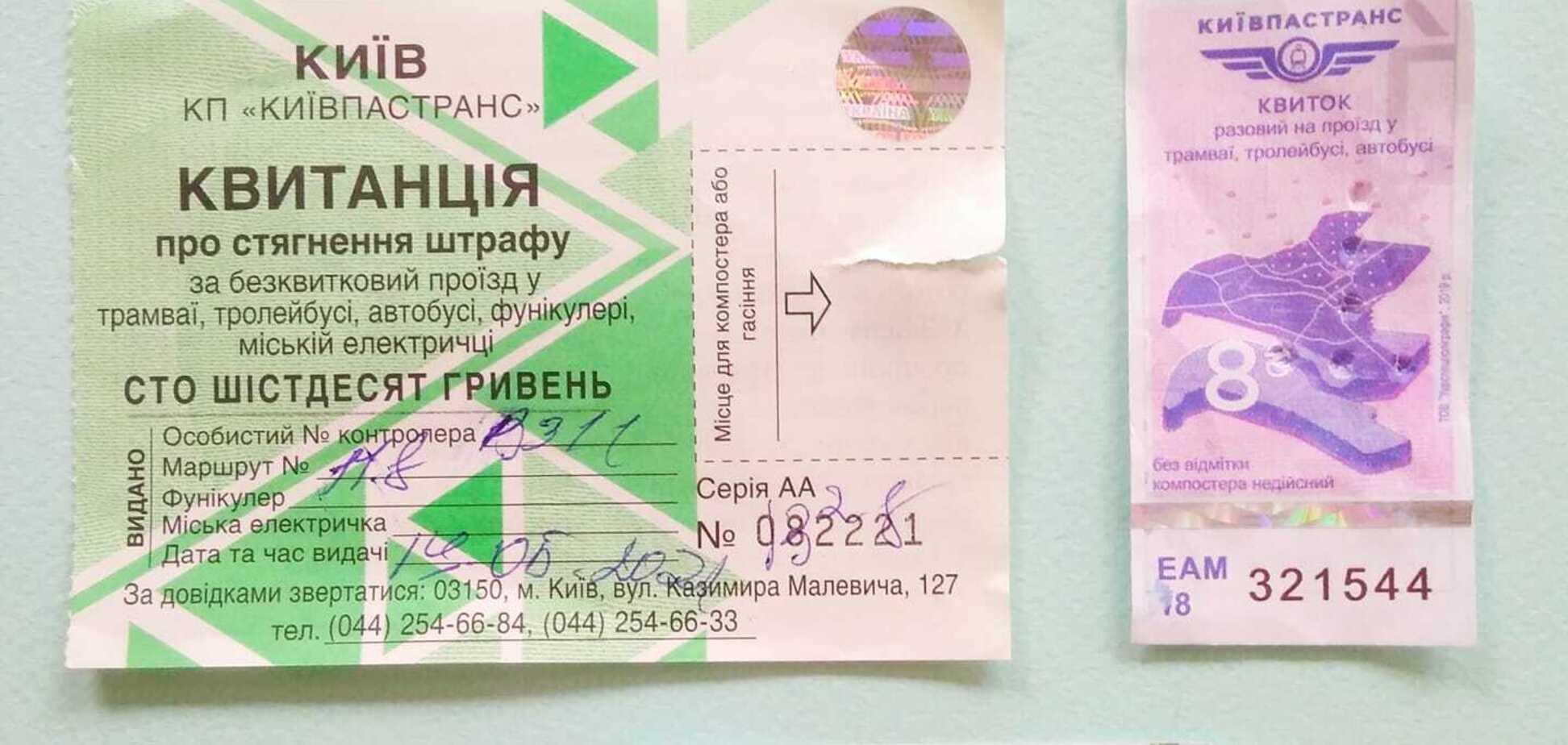 У Києві кондукторка автобуса нібито продала жінці підроблений квиток: куди скаржитися