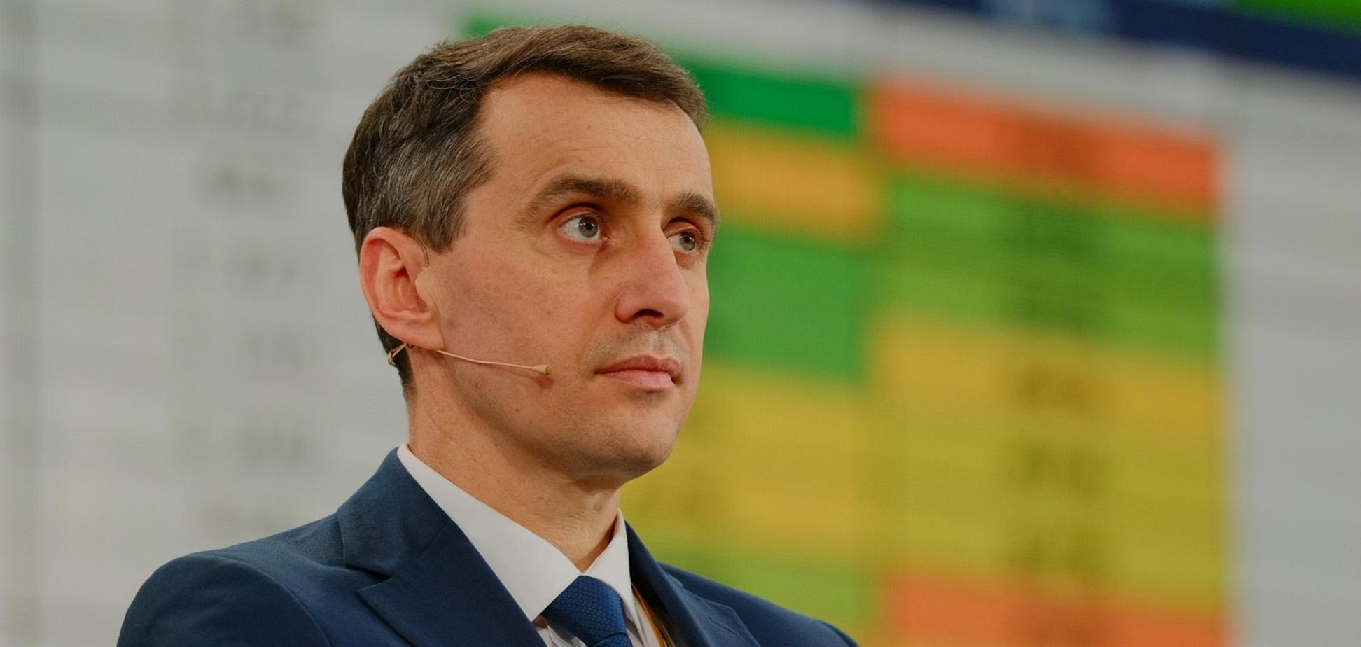 Комитет Рады поддержал назначение Ляшко главой Минздрава