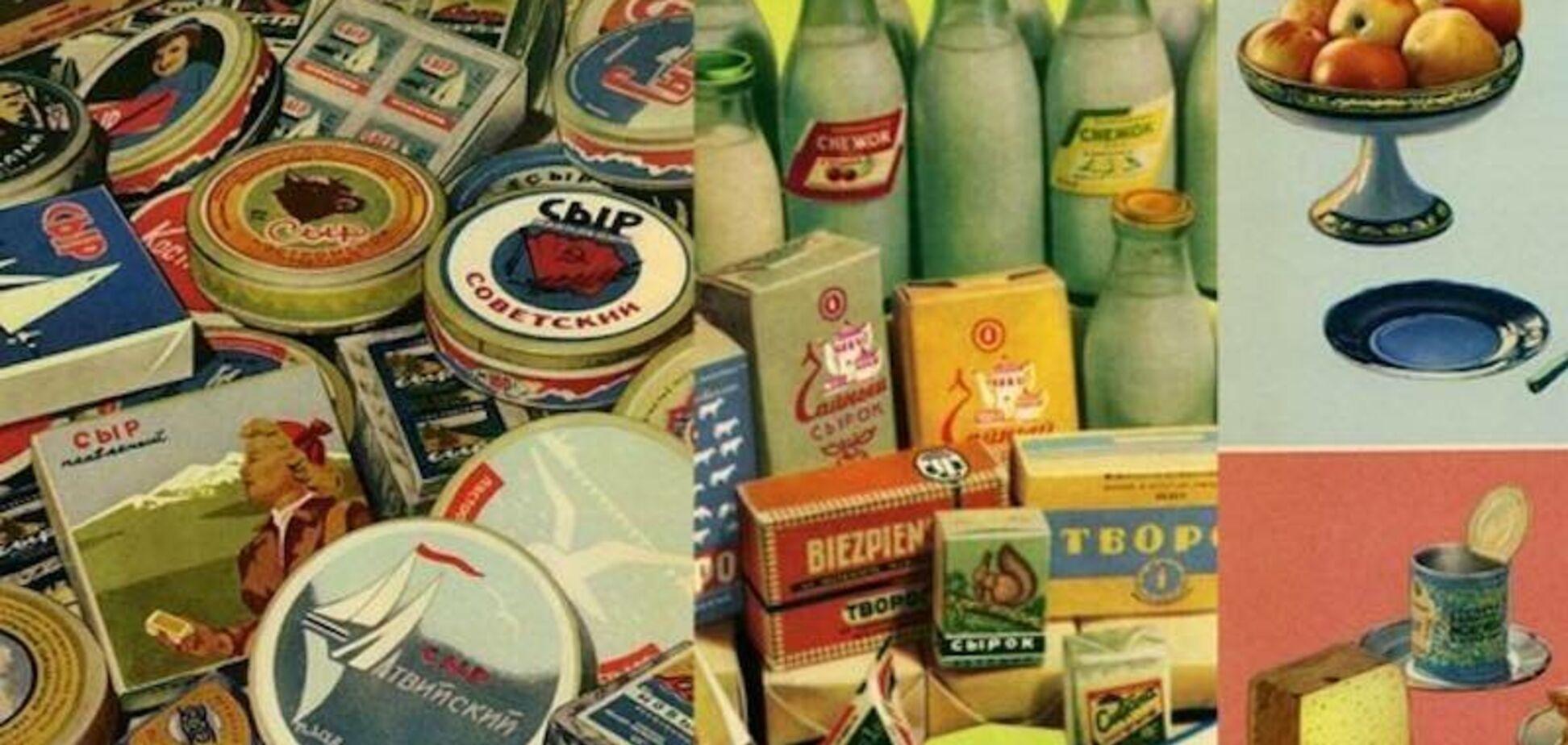 Продукты, которые были в СССР
