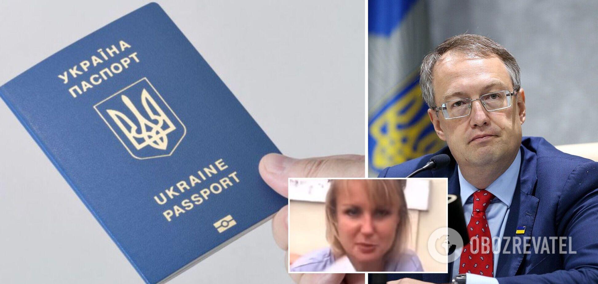 Скандал с паспортами в Харькове