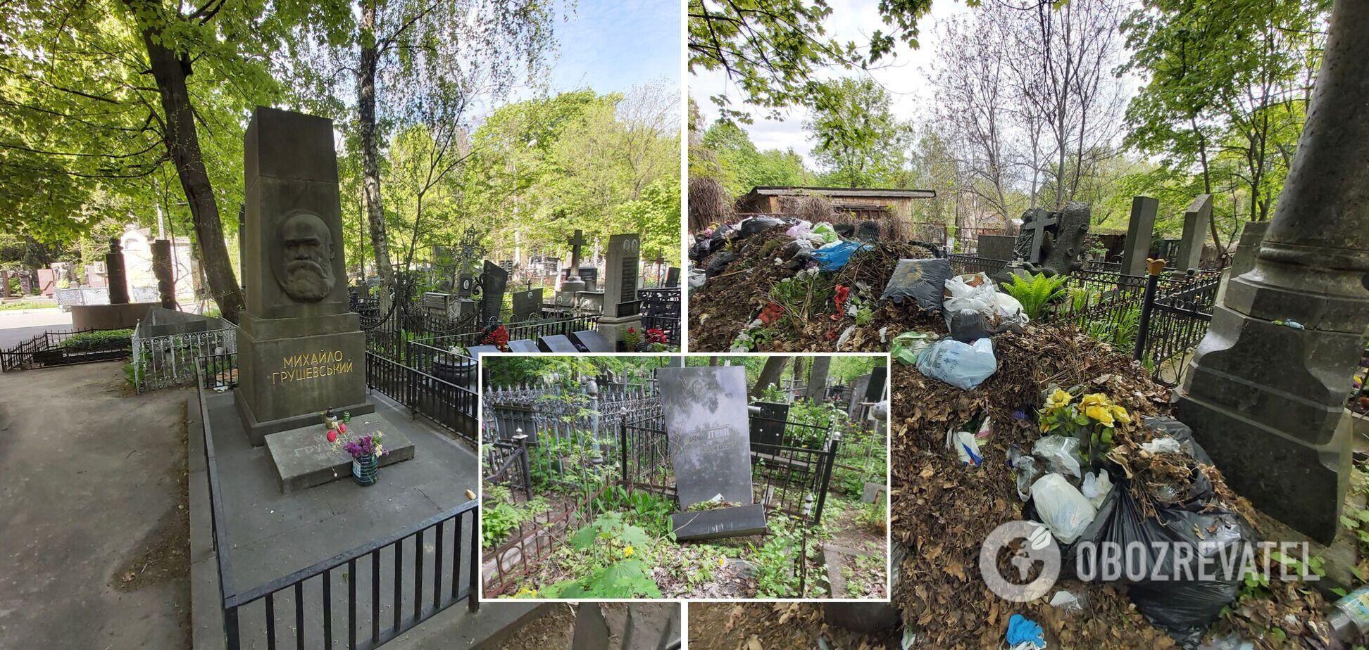 Горы мусора, разграбленные могилы и склепы: как сейчас выглядит легендарное Байково кладбище в Киеве. Фото