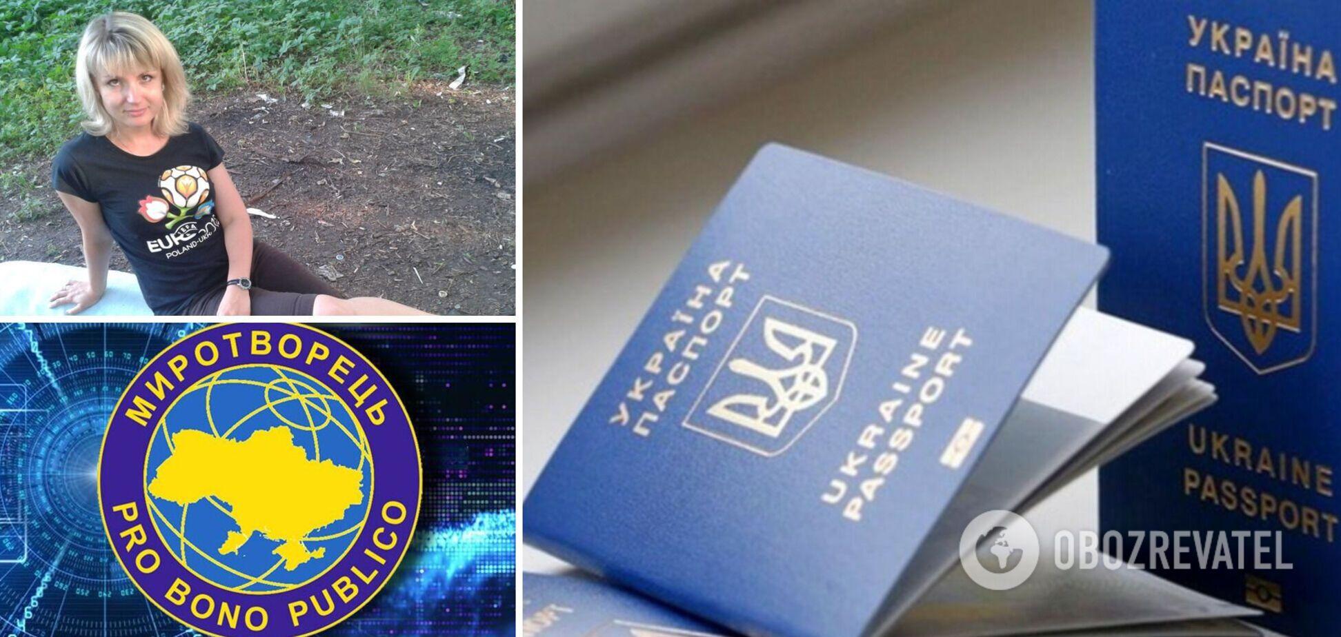 Женщина, выбросившая в аэропорту украинские паспорта, попала в базу 'Миротворца'. Фото