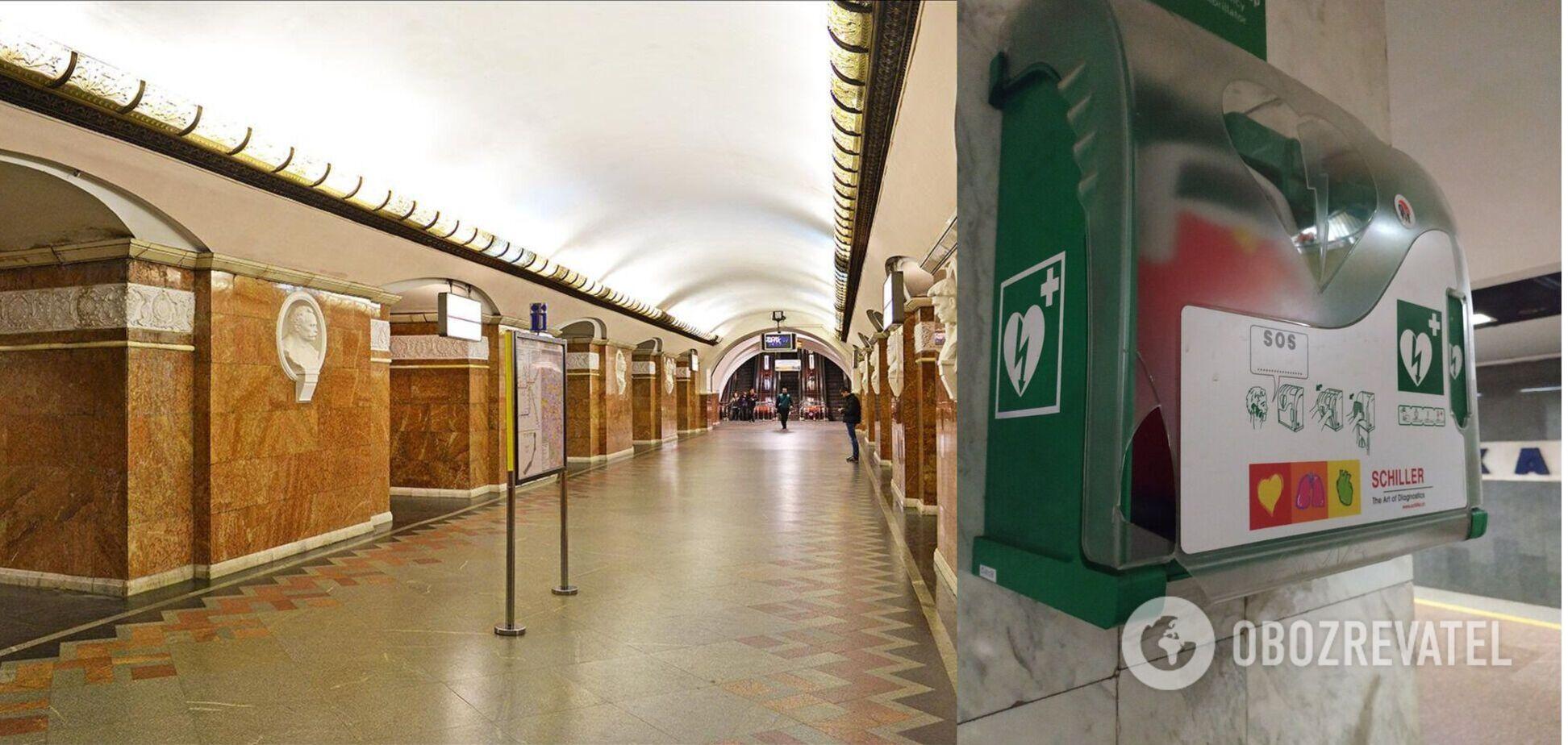 У київському метро вандали пошкодили дефібрилятори. Фото