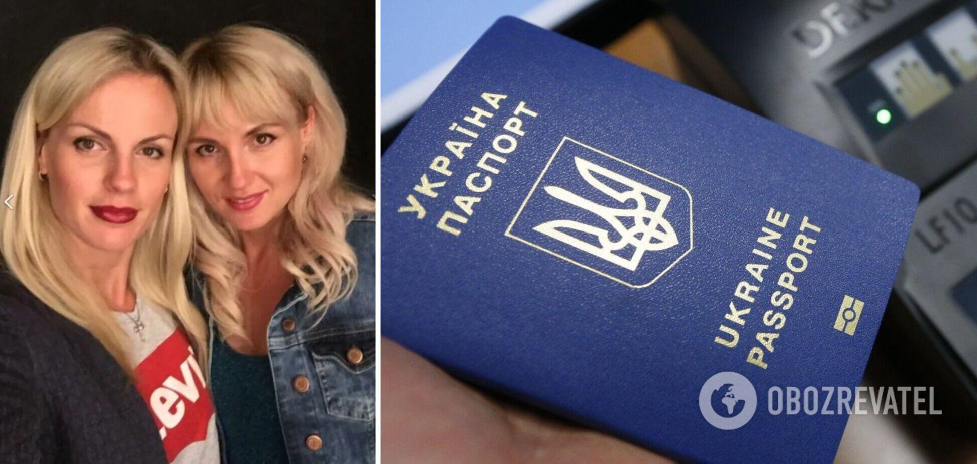 Журналістка розповіла про сестер, які влаштували скандал із паспортами в Харкові: чоловік однієї з них – прихильник 'ДНР'