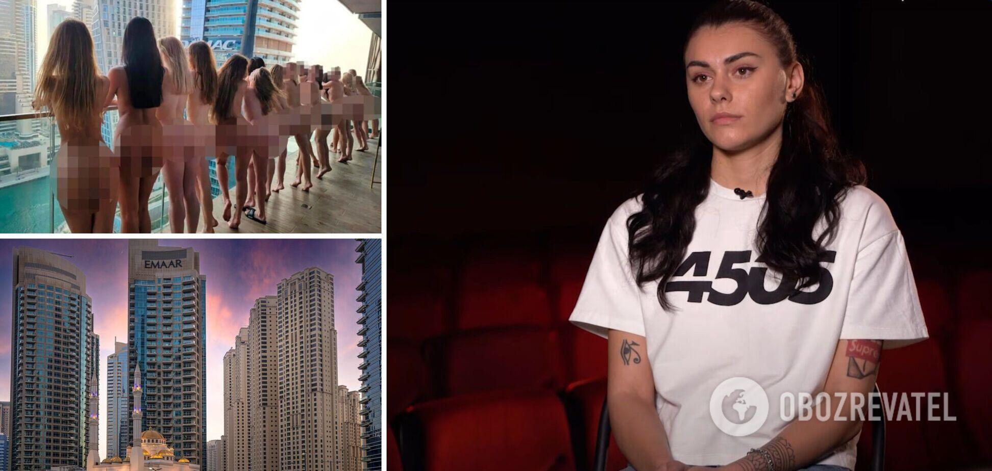 Участница голой фотосессии в Дубае заявила об изнасиловании после скандала. Видео