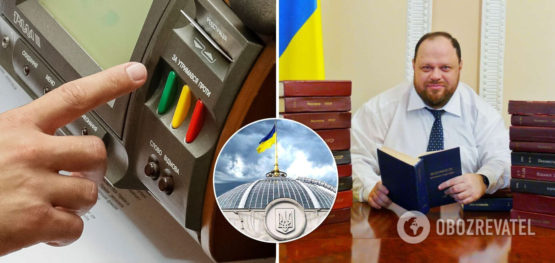 Законопроєкт про дерадянізацію законодавства в Україні
