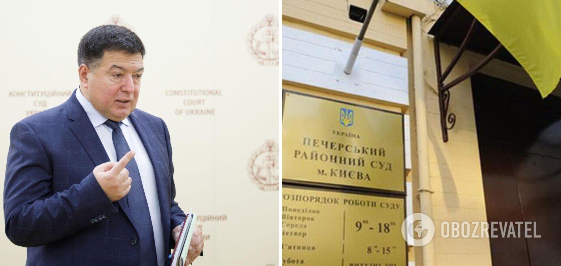 Тупицький не з'явився на суд, і прокуратура вимагала відводу судді