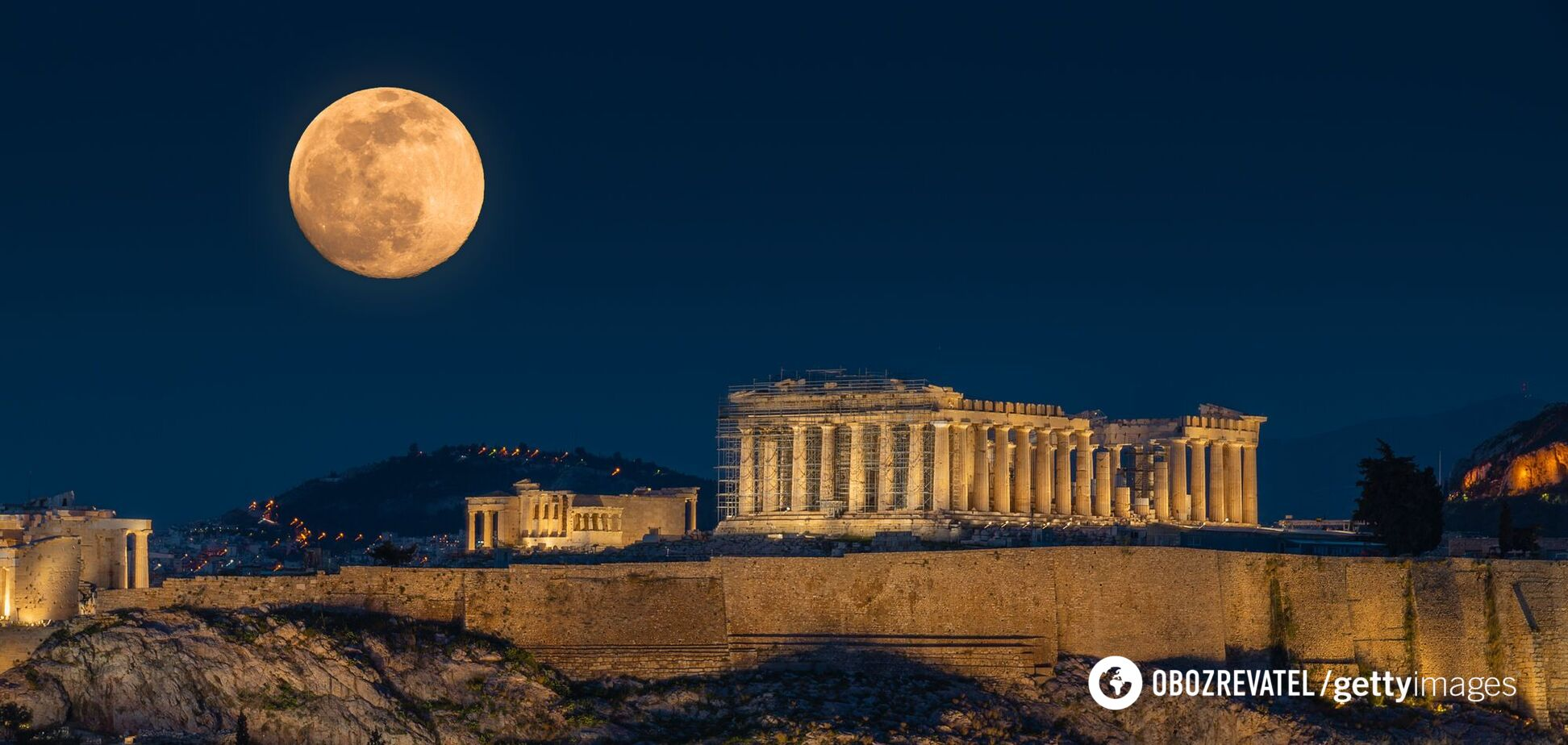 Місячне затемнення 26 травня відкриє всі дороги
