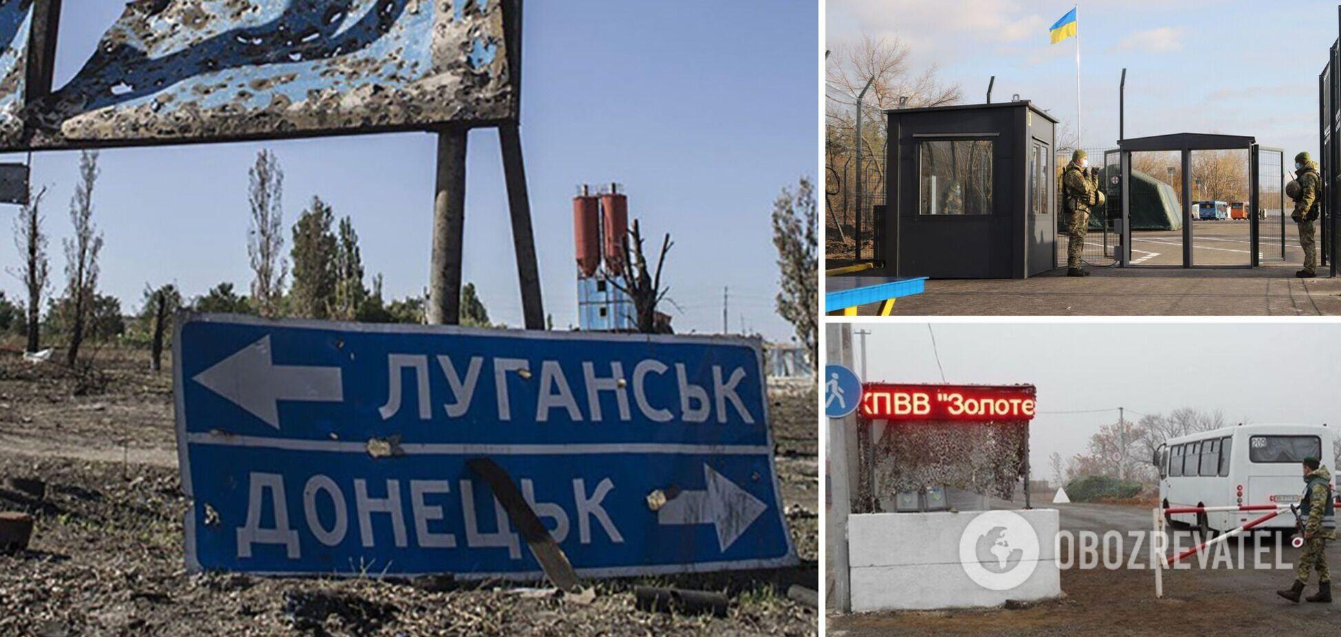 У ТКГ домовилися про розблокування пунктів пропуску на Донбасі