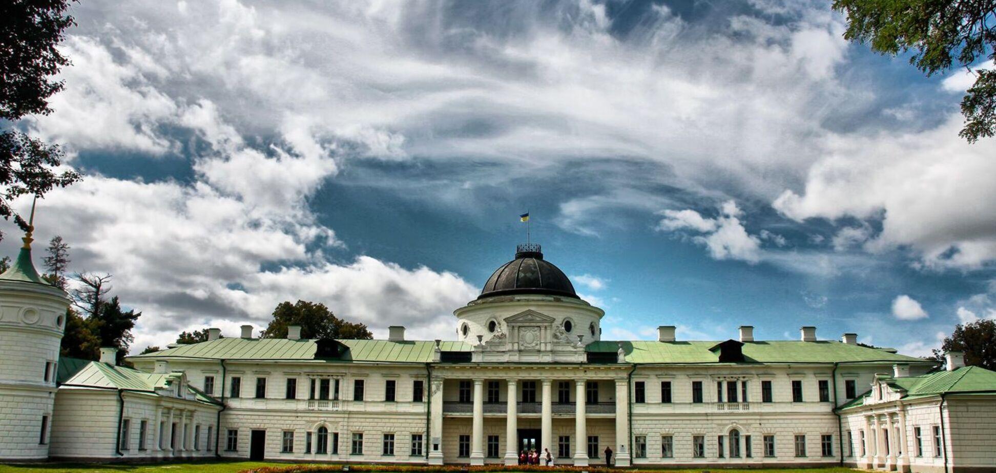 Минкульт выделит деньги на реставрацию дворцово-паркового комплекса Качановка на Черниговщине