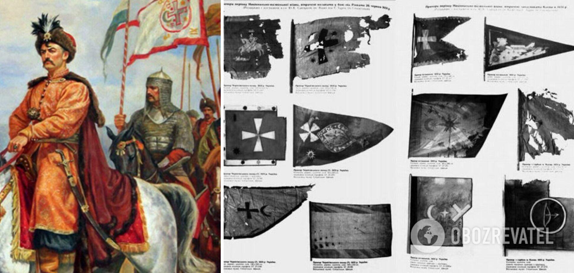 Казацкие боевые знамена