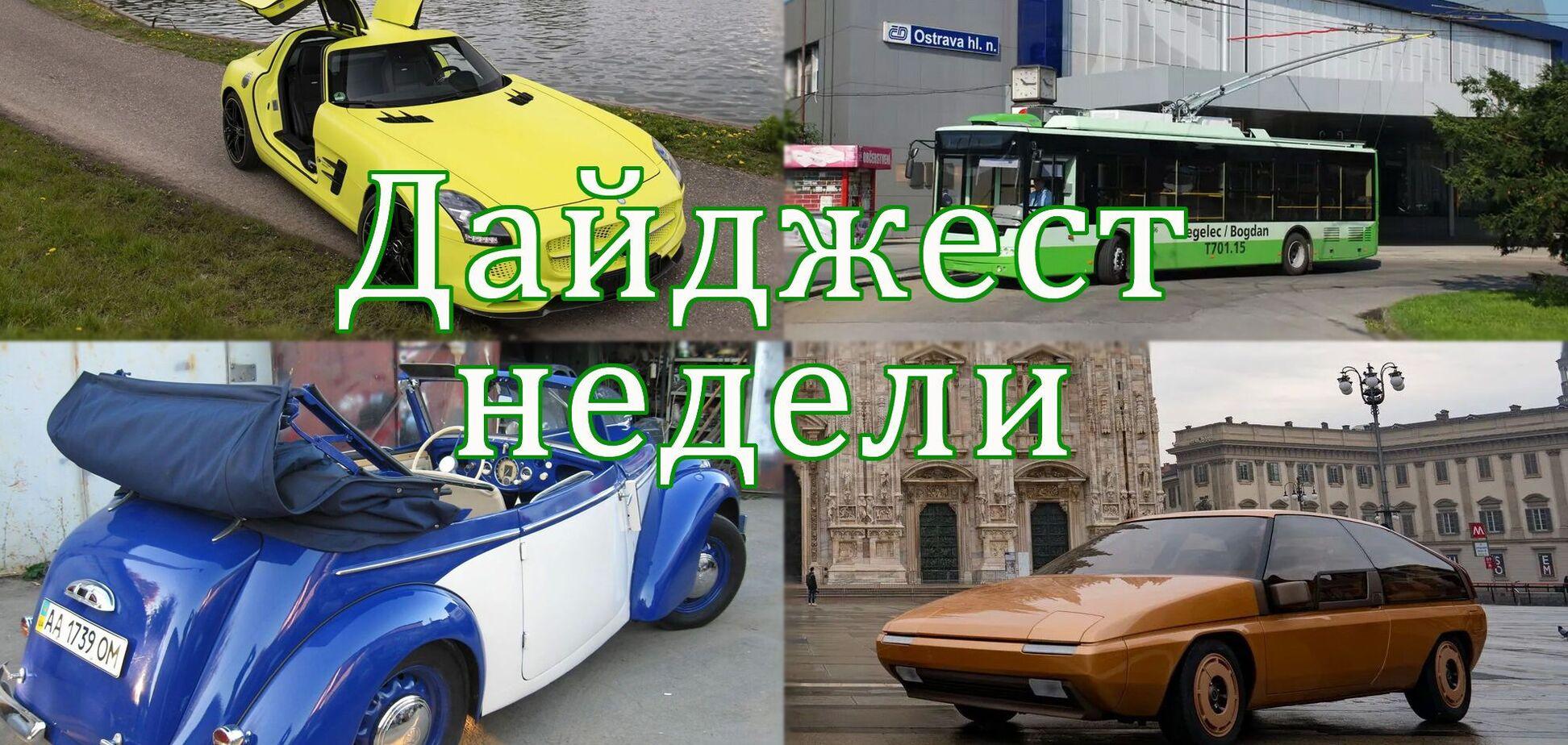 'Богданы' для Чехии, золотая Tesla и Skoda 1939 года: главное за неделю
