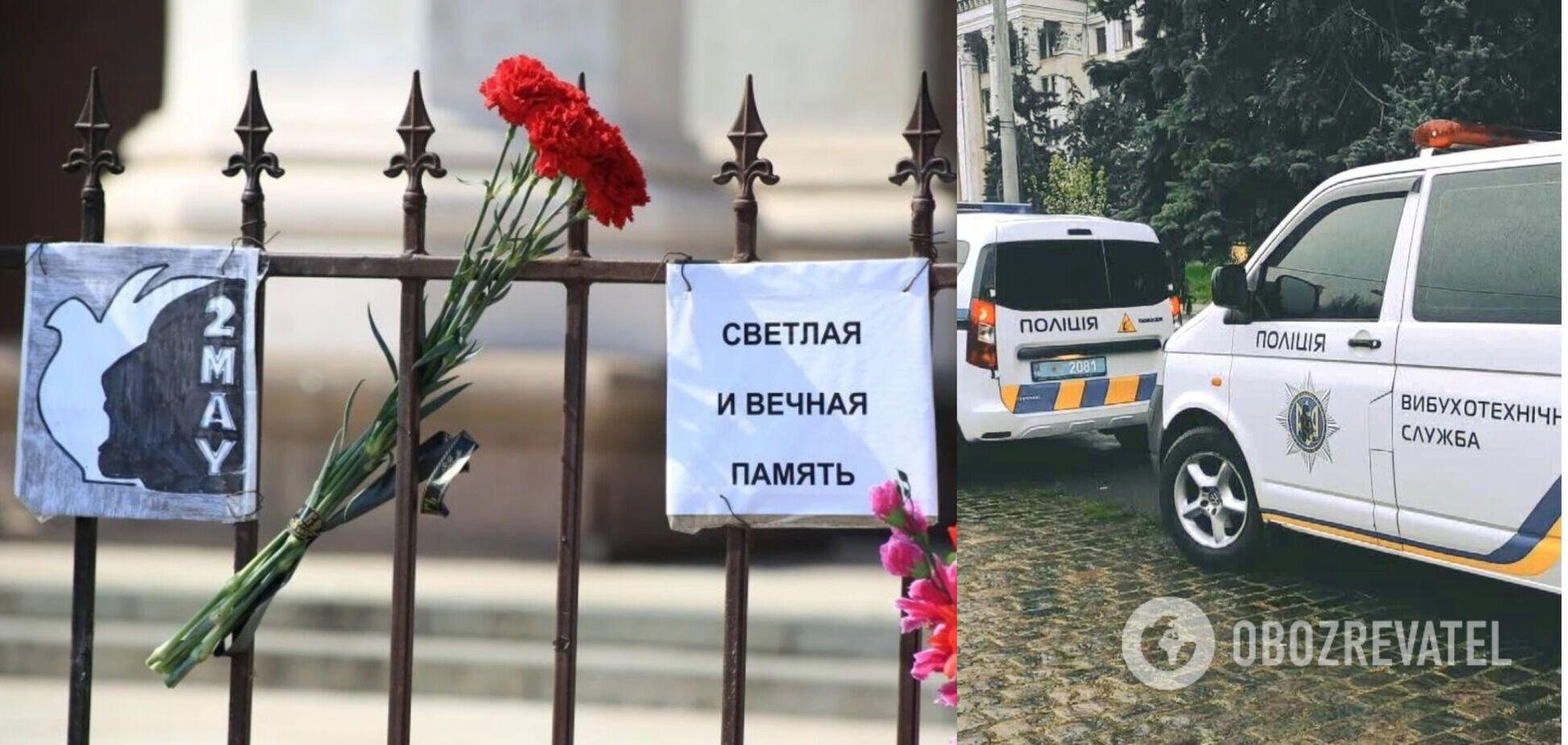Годовщина трагедии 2 мая в Одессе: состоялся марш и возложение цветов. Фото и видео