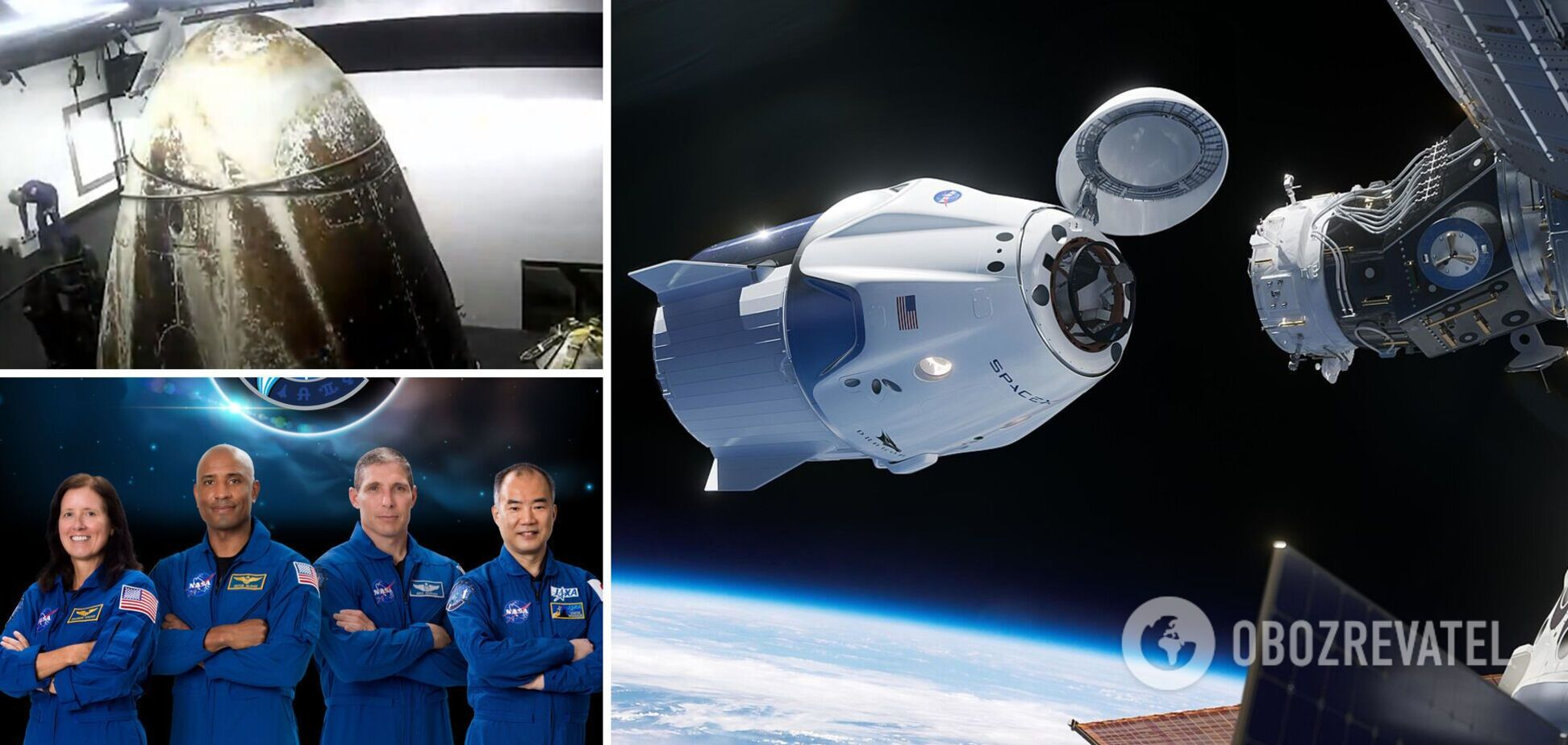 Корабль Crew Dragon-1 с астронавтами приводнился в Мексиканском заливе. Видео