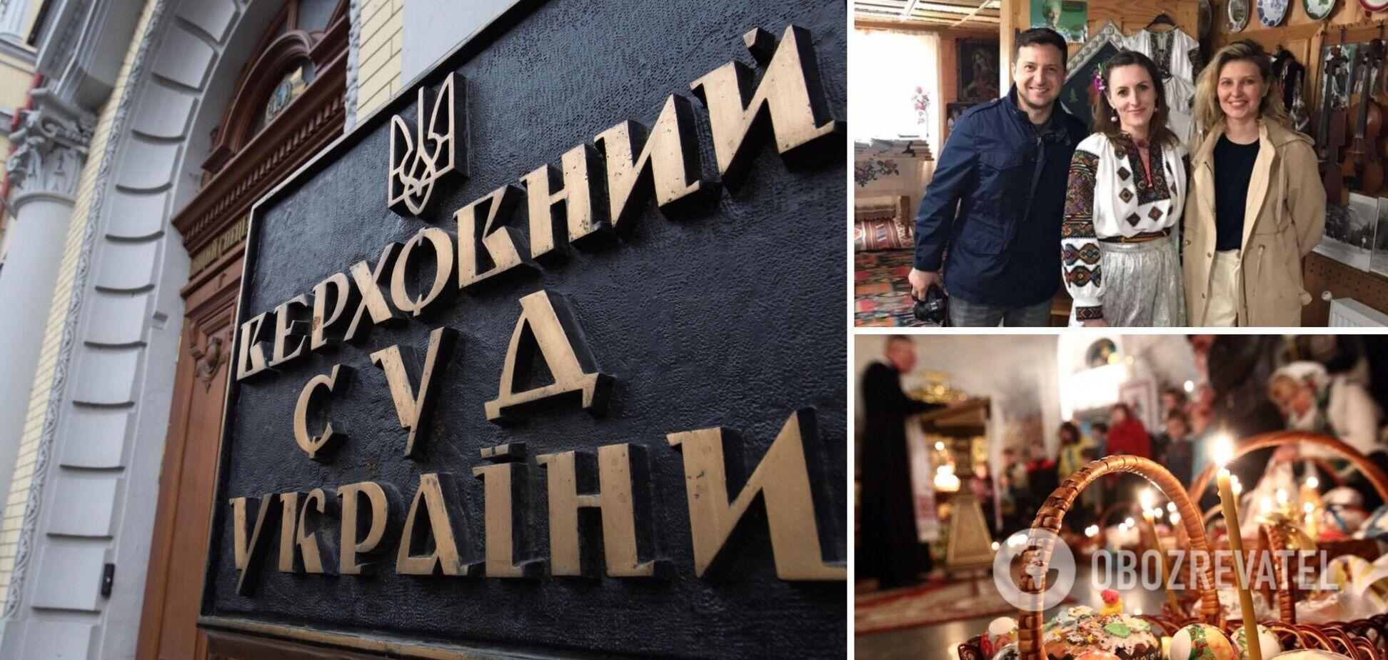 Новини України: Зеленський з'їздив в гори, а Верховний суд скасував перемогу Вірастюка