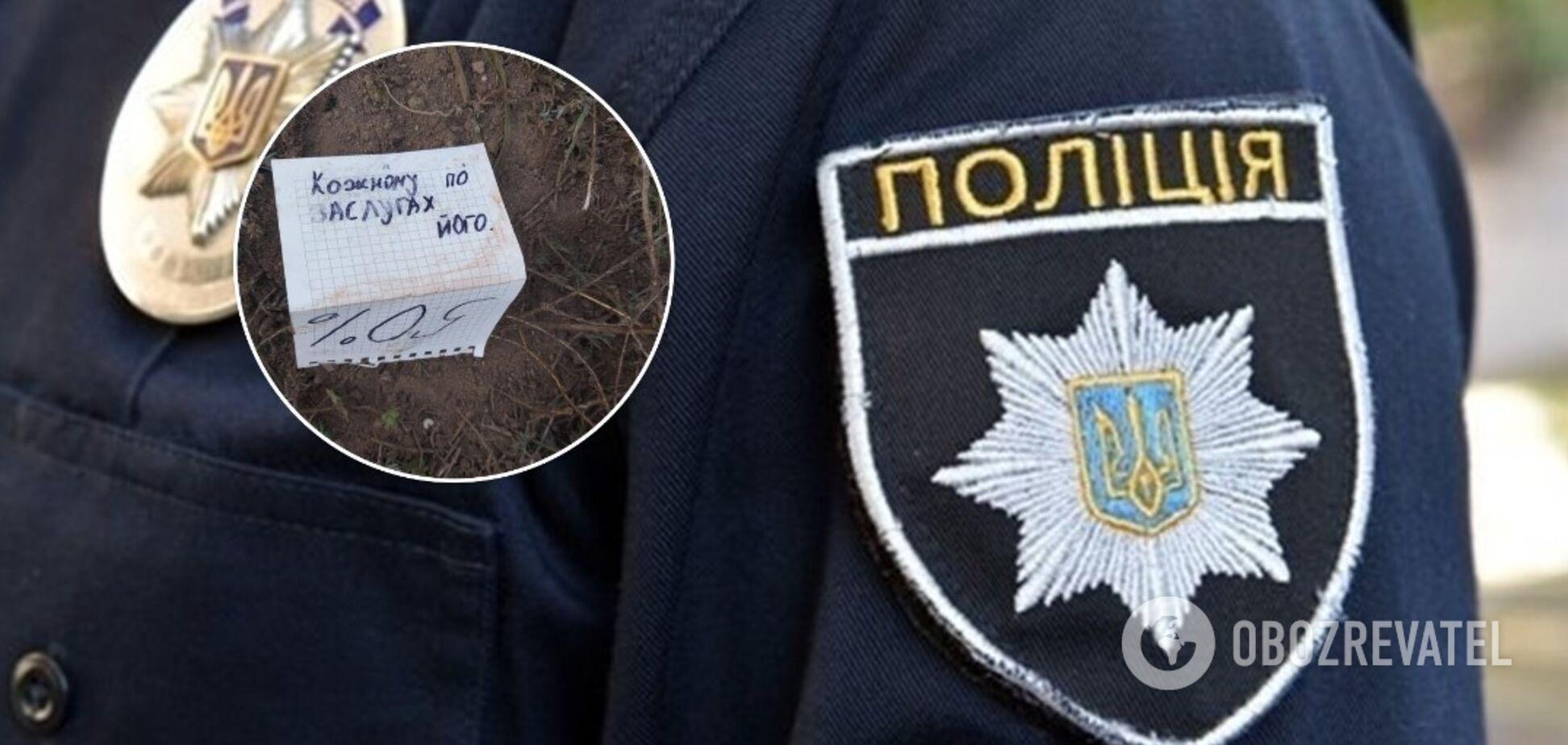 Полиция раскрыла детали смерти военнослужащего в Очакове