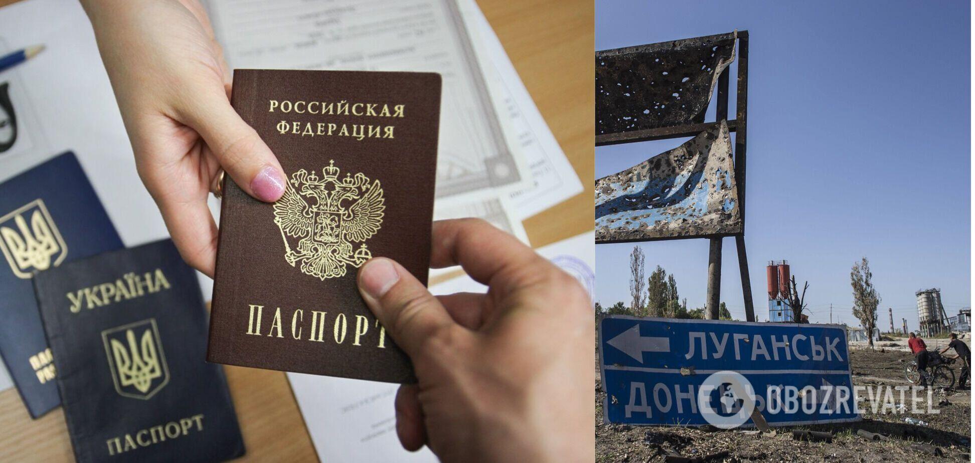 В России назвали количество украинцев, которых паспортизировали на Донбассе