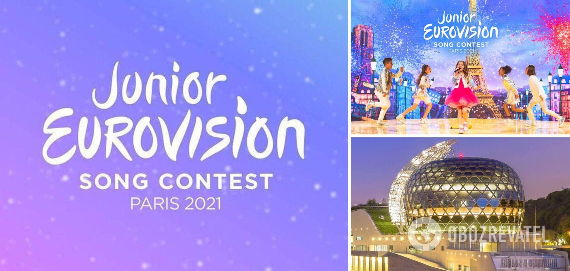 Дитяче Євробачення 2021: названо дату і місце проведення конкурсу