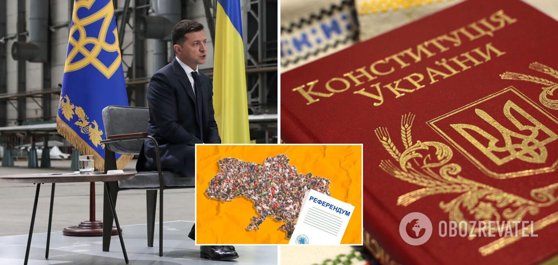 Референдум в Україні