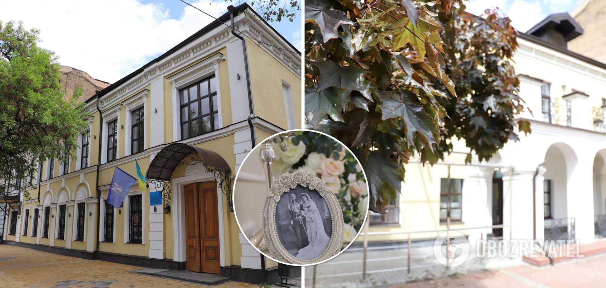Как изменился особняк бывшего главы Киева, в котором теперь Подольский РАГС. Фото