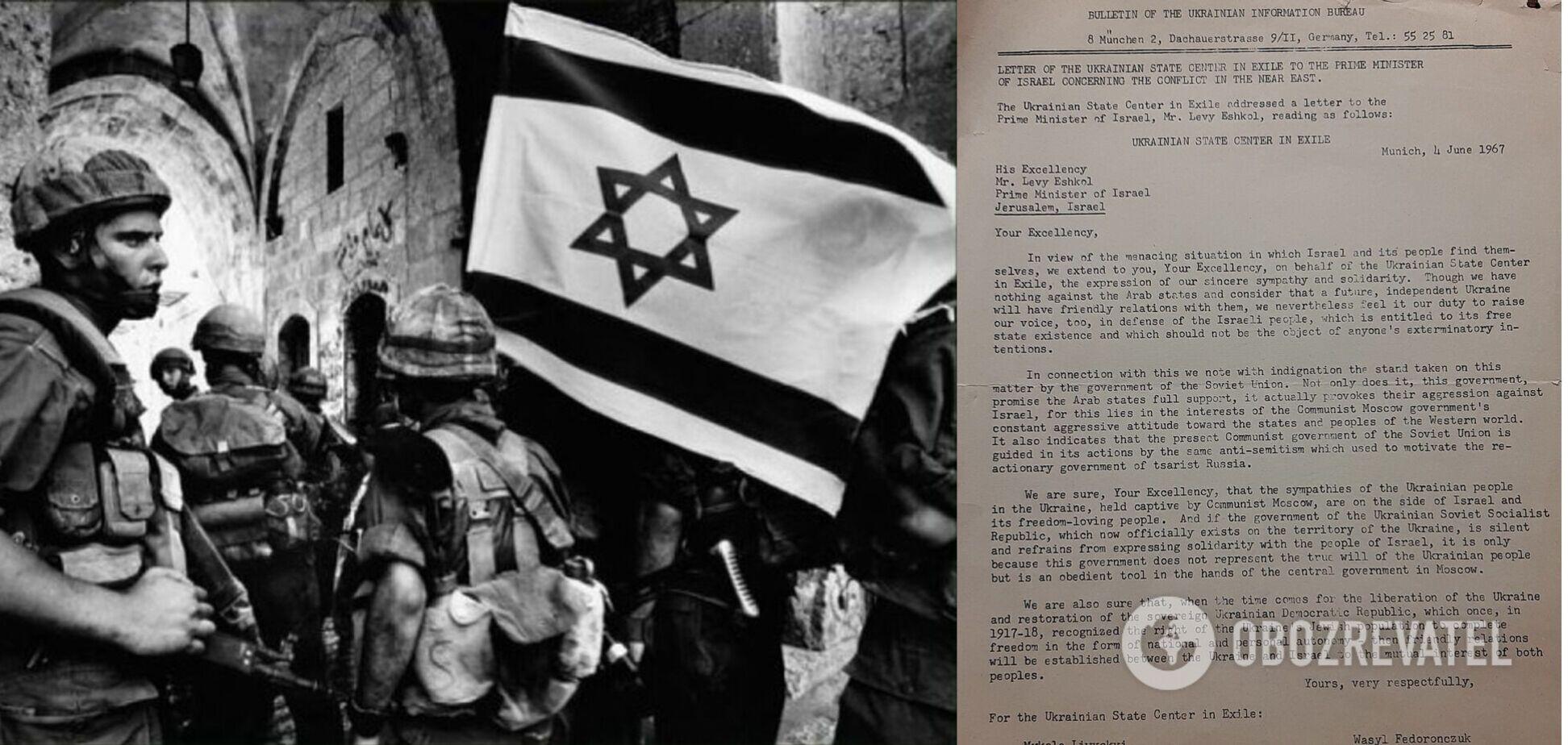 Документ датирован 1967 годом