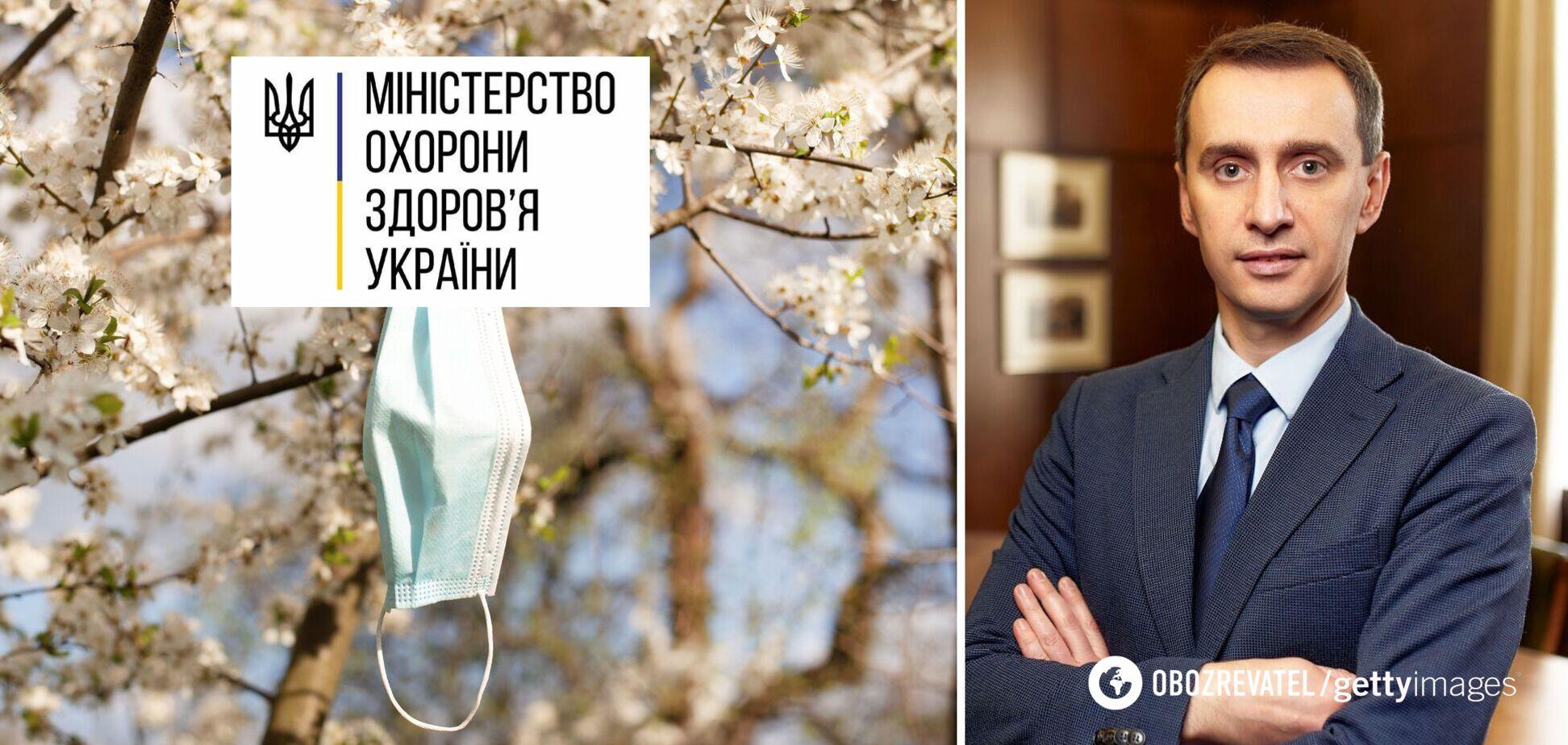 Новий міністр Ляшко назвав пріоритет №1 на посаді