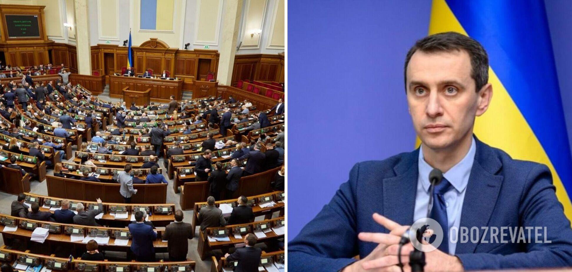 Ляшко возглавил Минздрав: что известно о его карьере